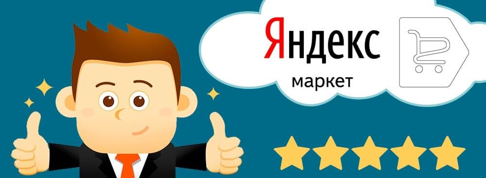 Рейтинг магазина ledroid.ru
