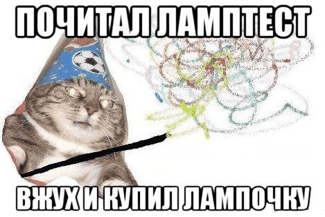 Новости на LEDROID.ru