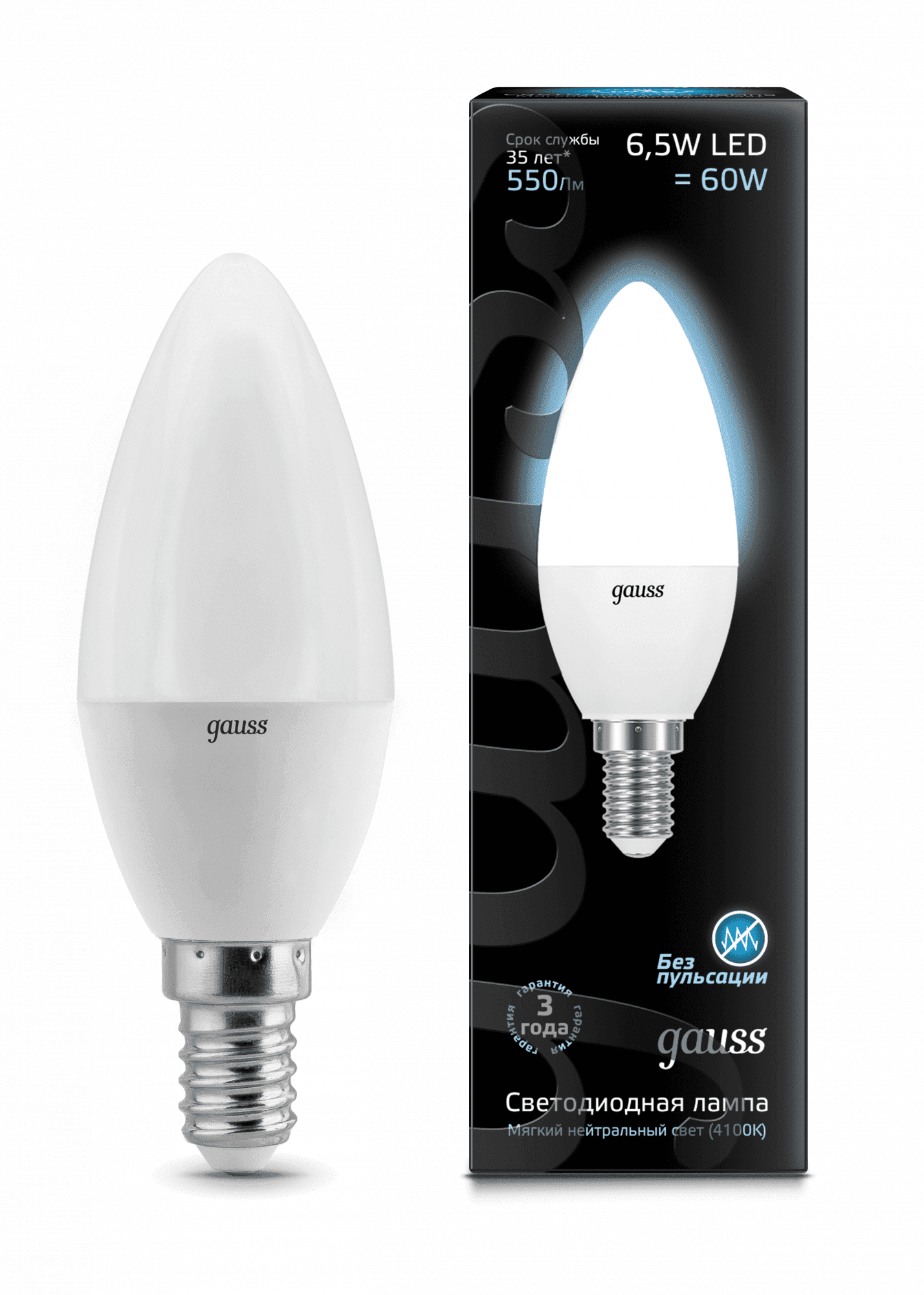 Gauss LED Candle E14 6.5W 4100К арт. 103101207
