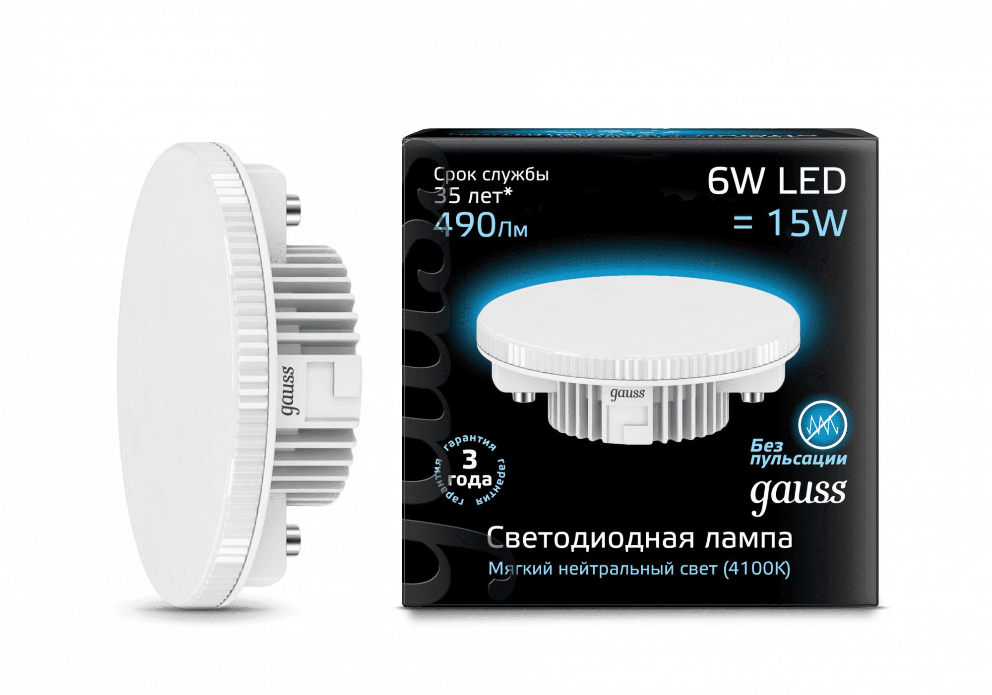 Gauss LED GX53 6W 4100K арт. 108008206