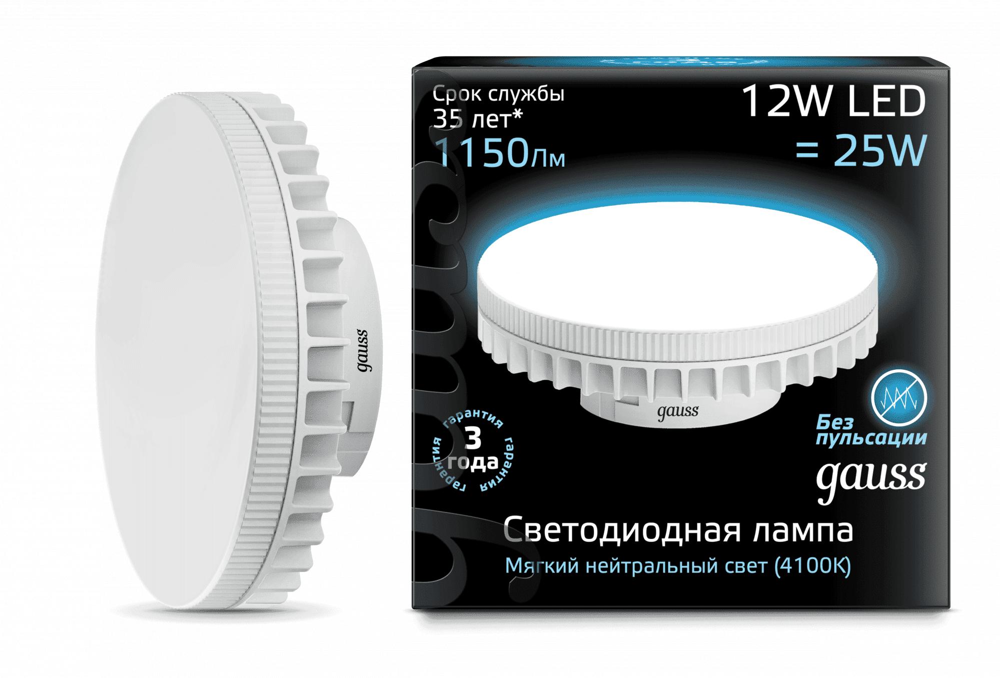 Gauss LED GX70 12W AC150-265V 4100K арт. 131016212