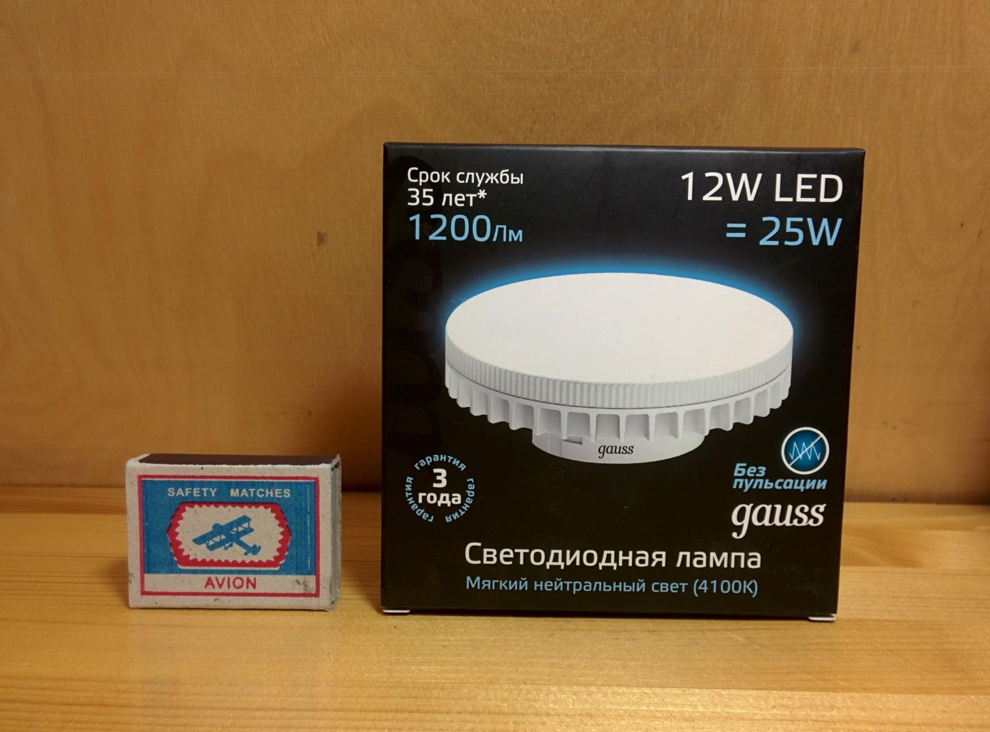 Gauss LED GX70 12W AC150-265V 4100K арт. 131016212 Упаковка