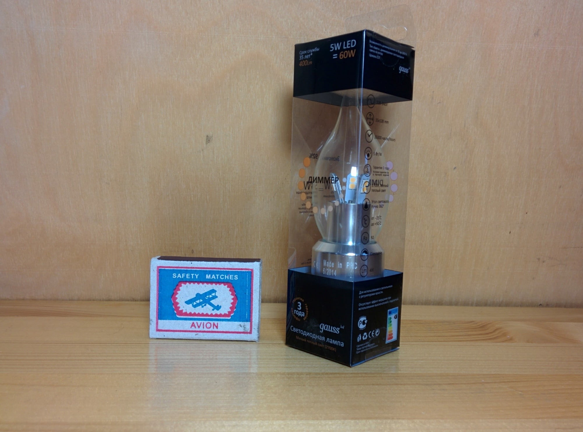 Gauss LED Candle Tailed Crystal clear 5W E27 2700K диммируемая упаковка