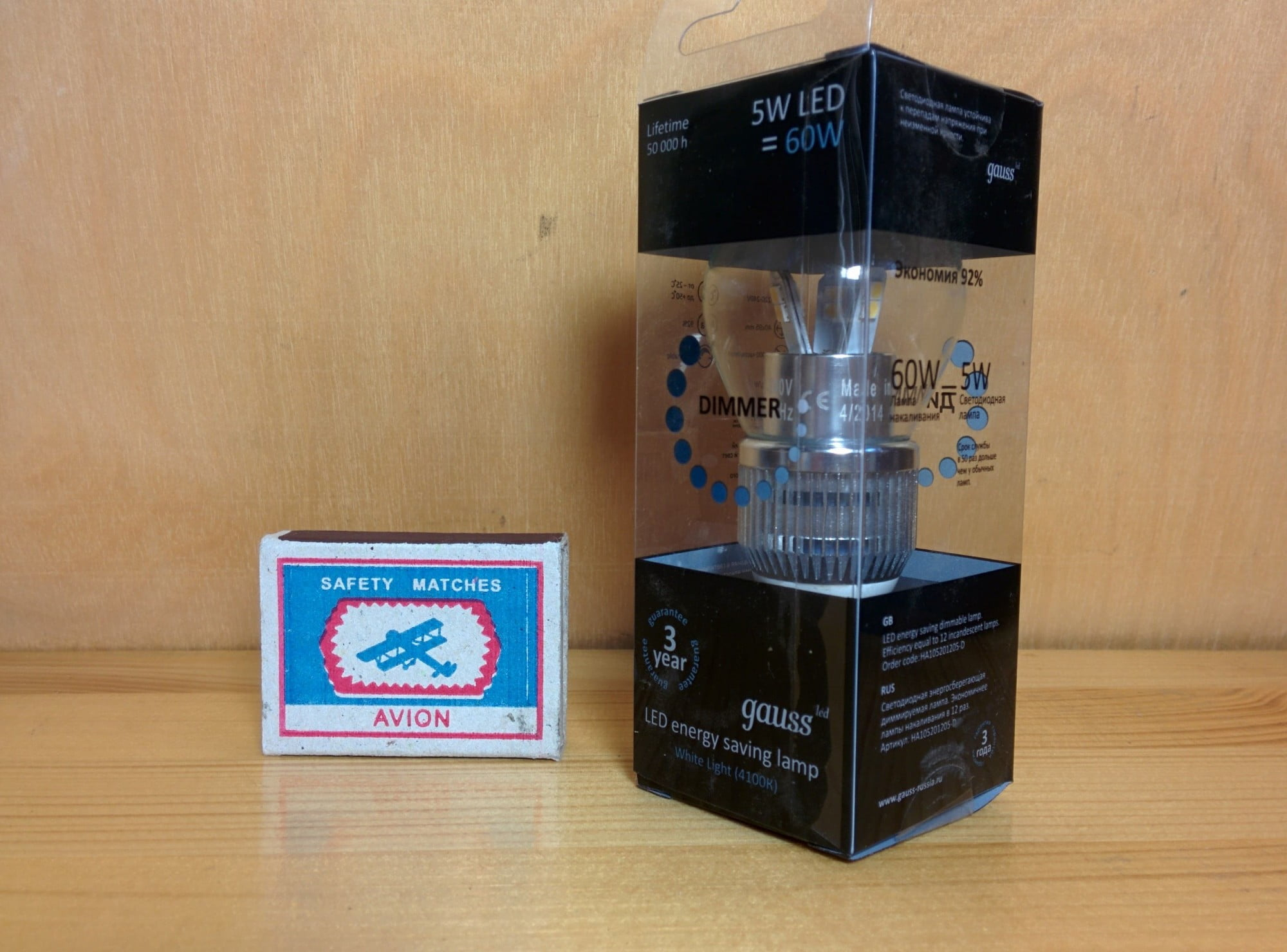 Gauss LED Globe-dim Crystal Clear 5W E14 4100K диммируемая упаковка
