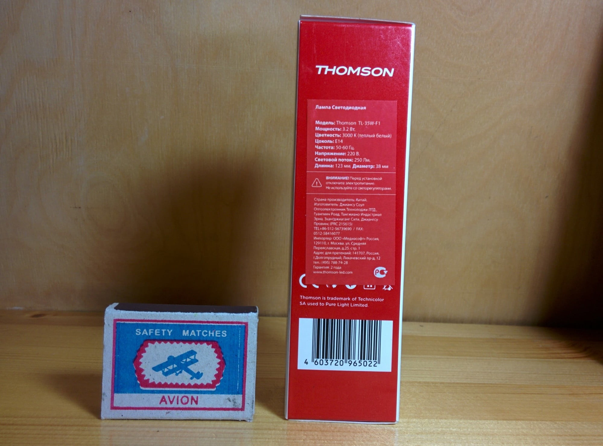Thomson TL-35W-F1 характеристики