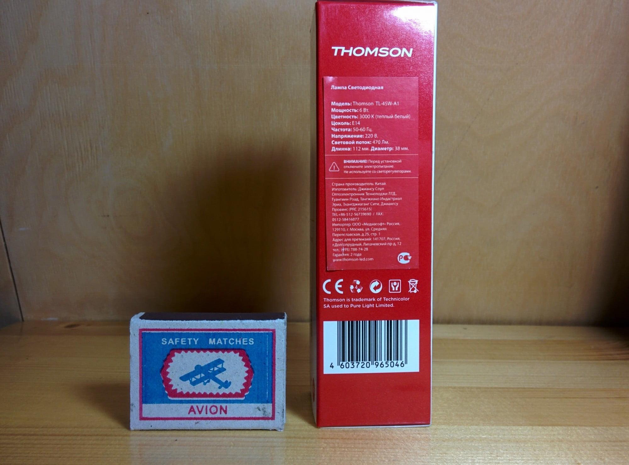 Thomson TL-45W-F1 характеристики