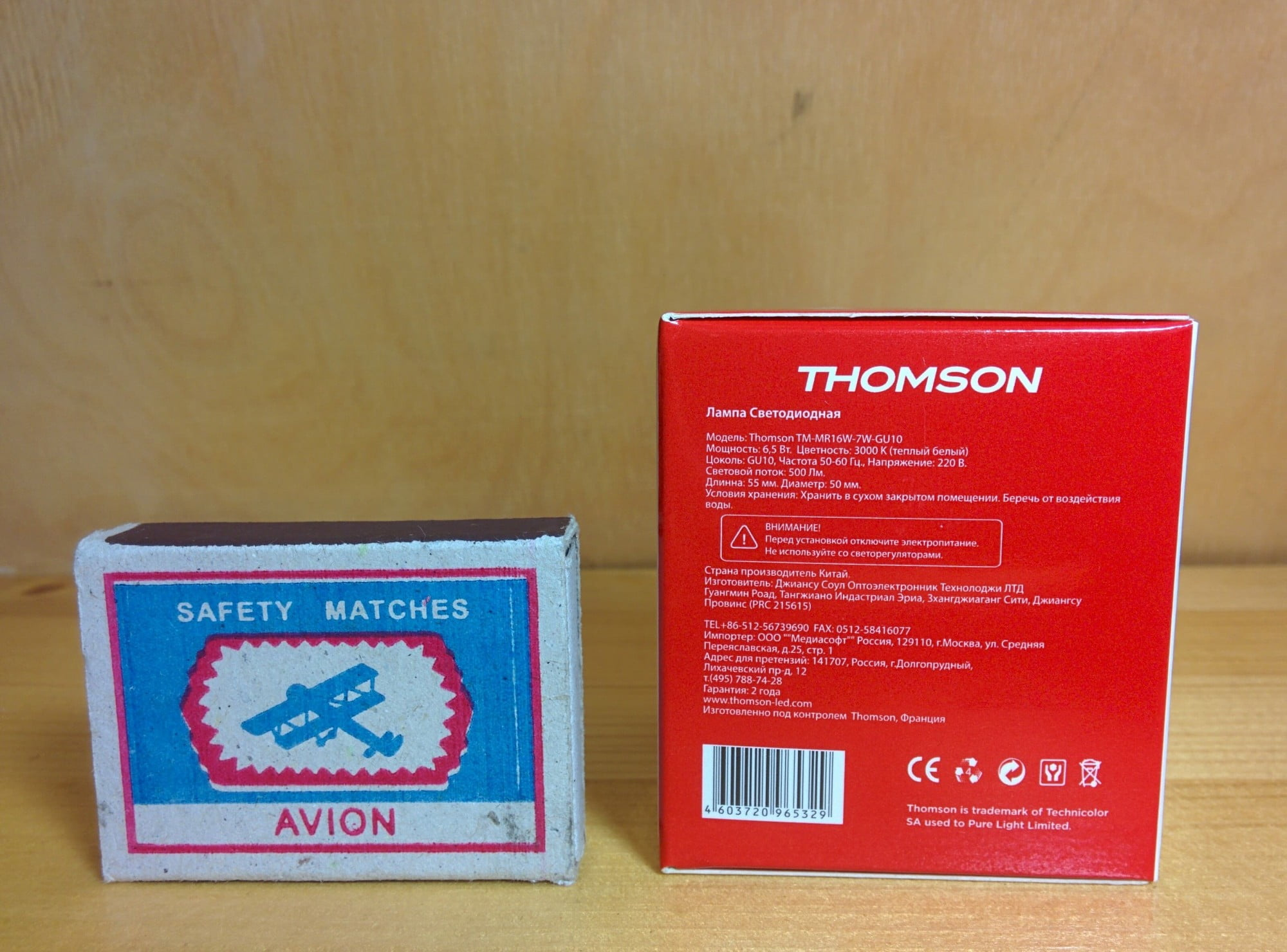 Thomson TM-MR16W-7W-GU10 характеристики