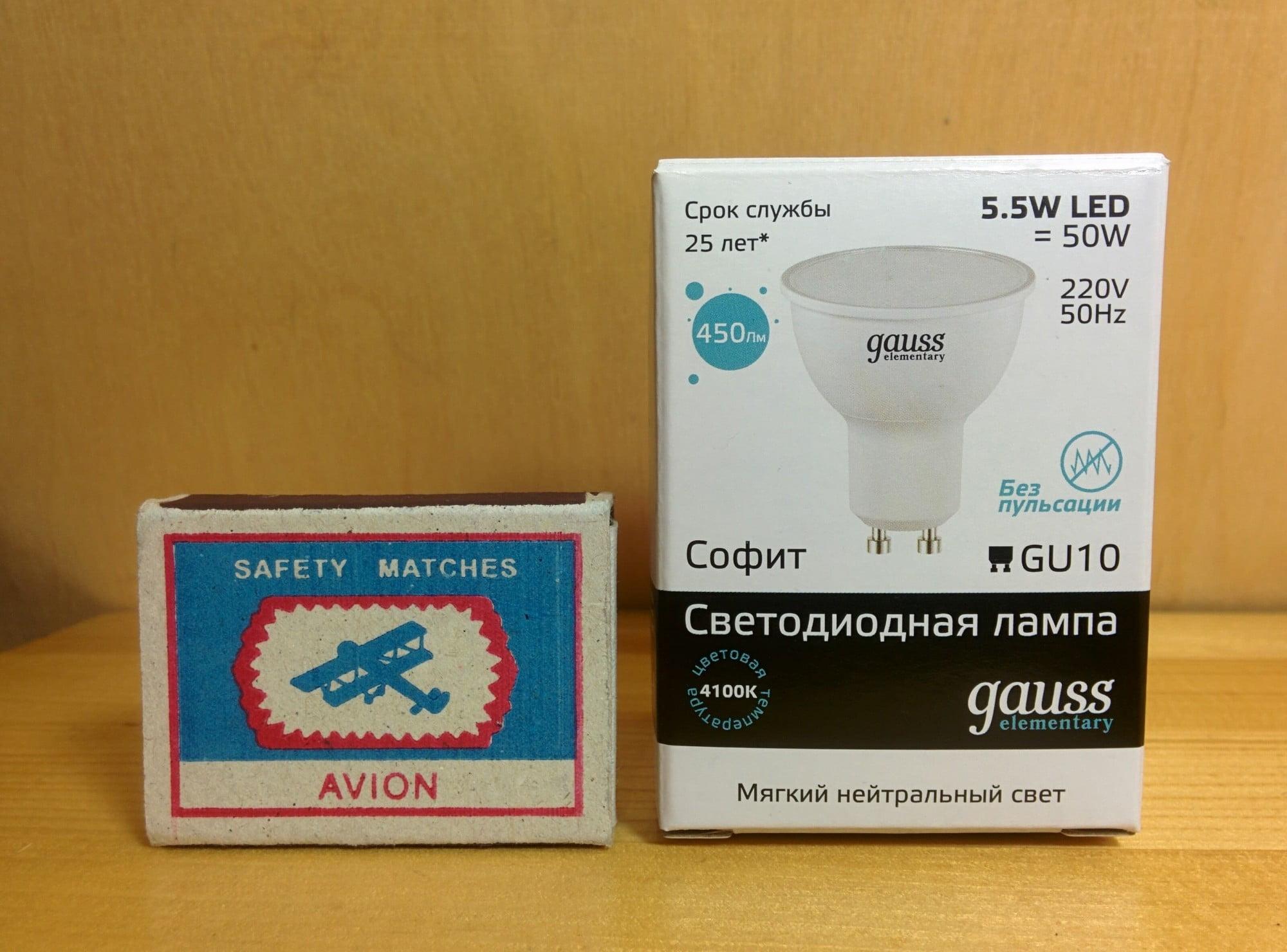 Gauss LED Elementary MR16 GU10 5.5W 4100К упаковка