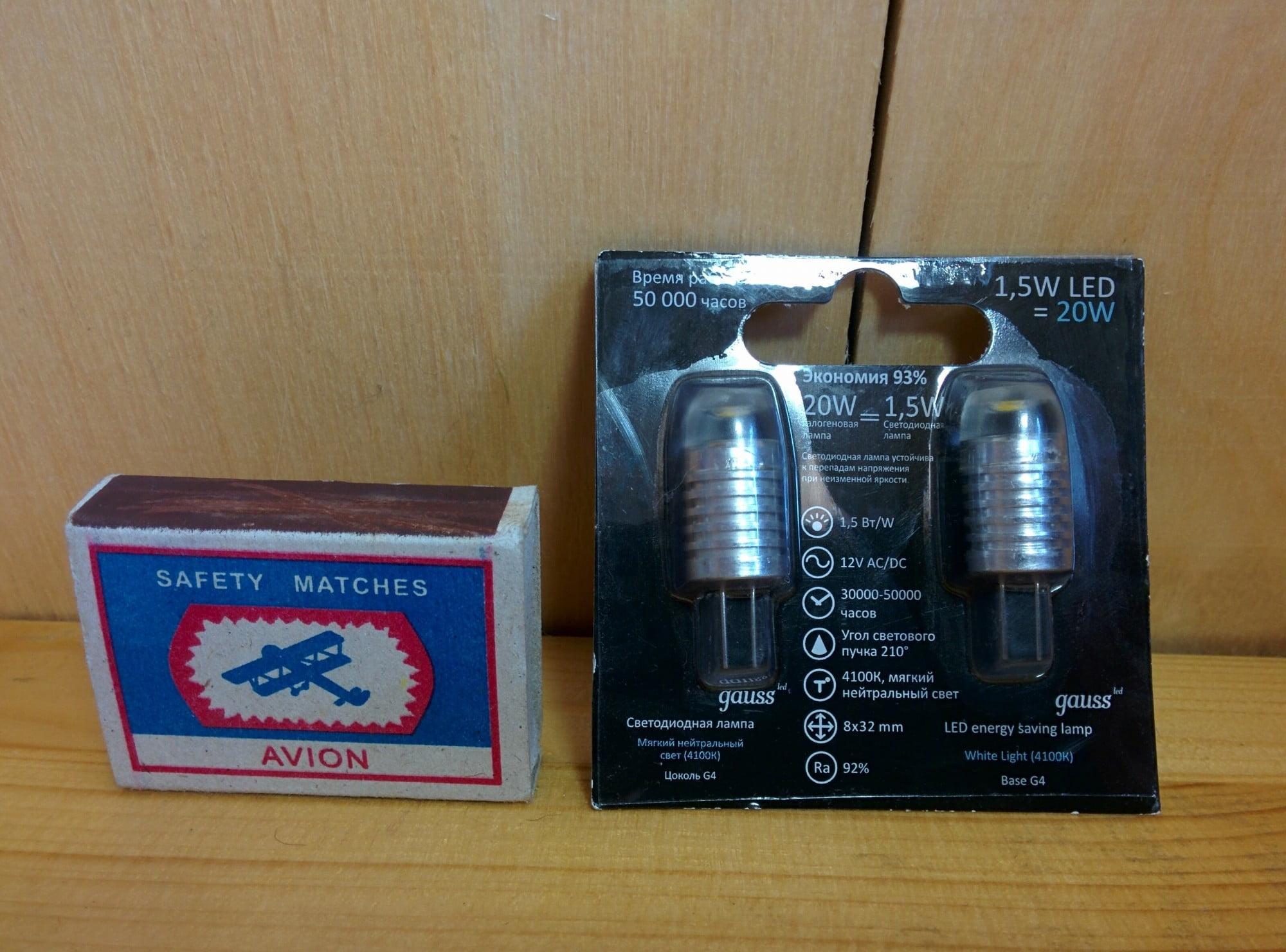 Gauss LED G4 1,5W AC/DC 12V 4100K 2 шт упаковка