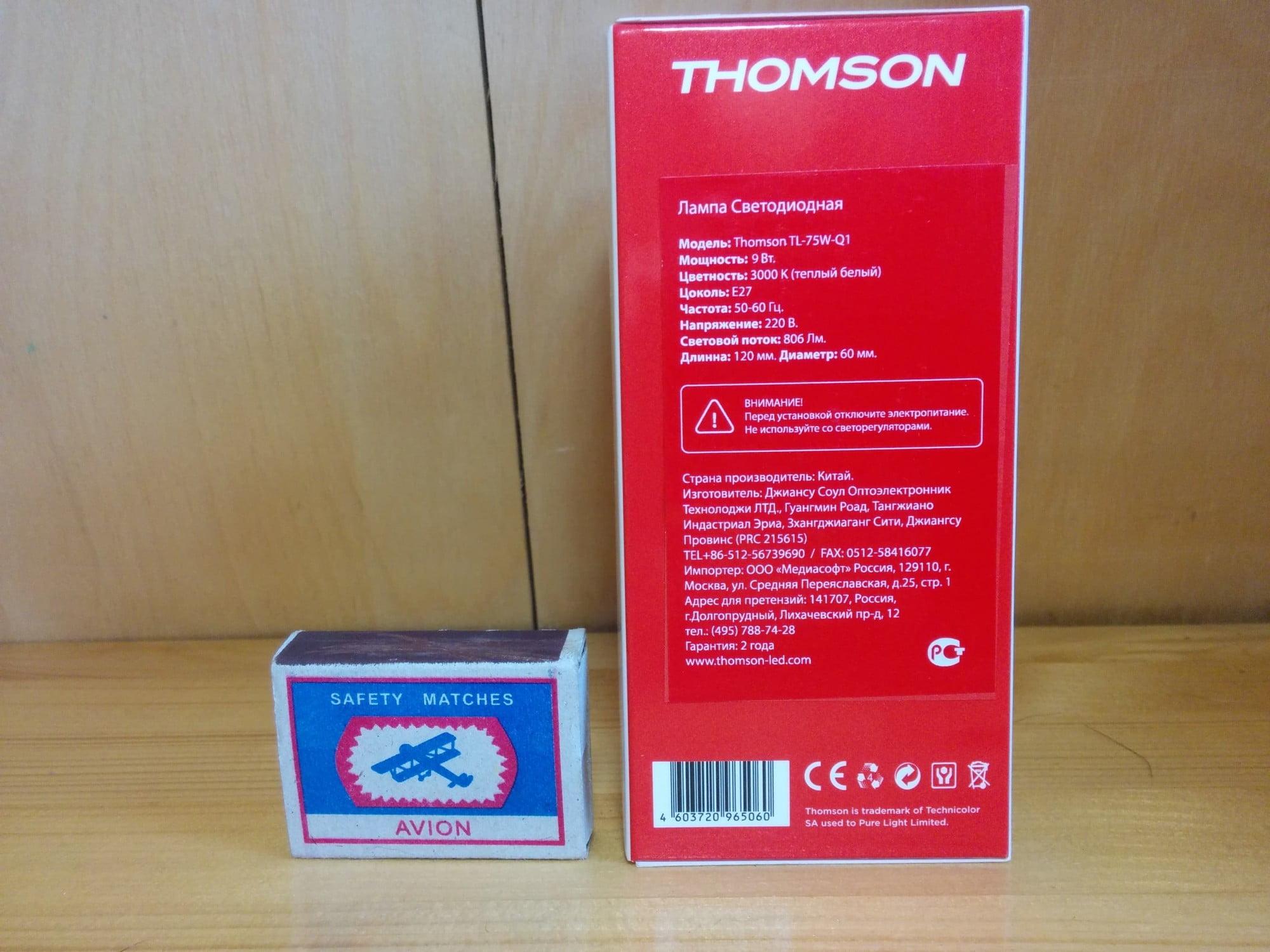 Thomson TL-75W-Q1 характеристики
