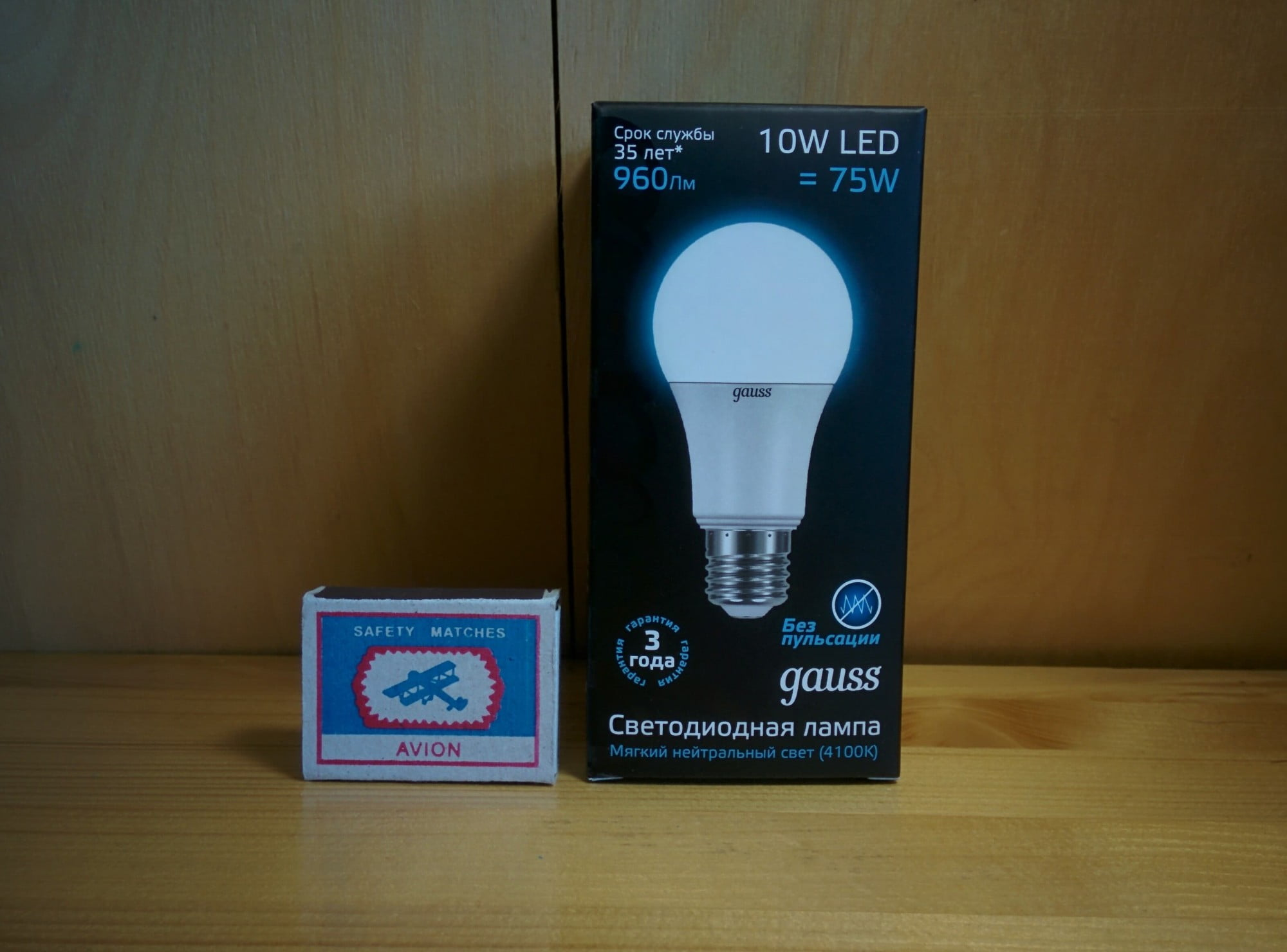 Gauss LED A60 10W E27 4100K упаковка