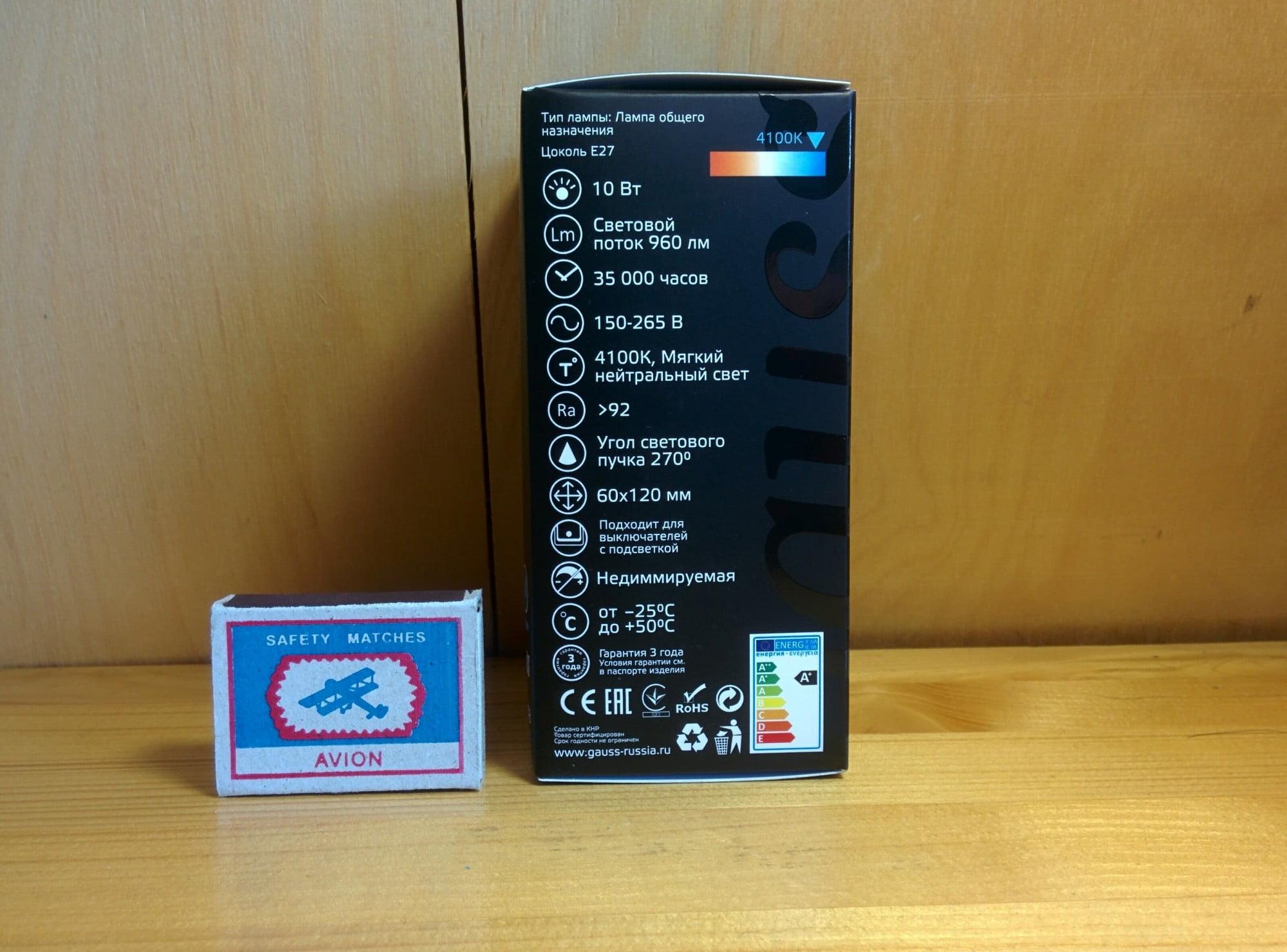 Gauss LED A60 10W E27 4100K характеристики
