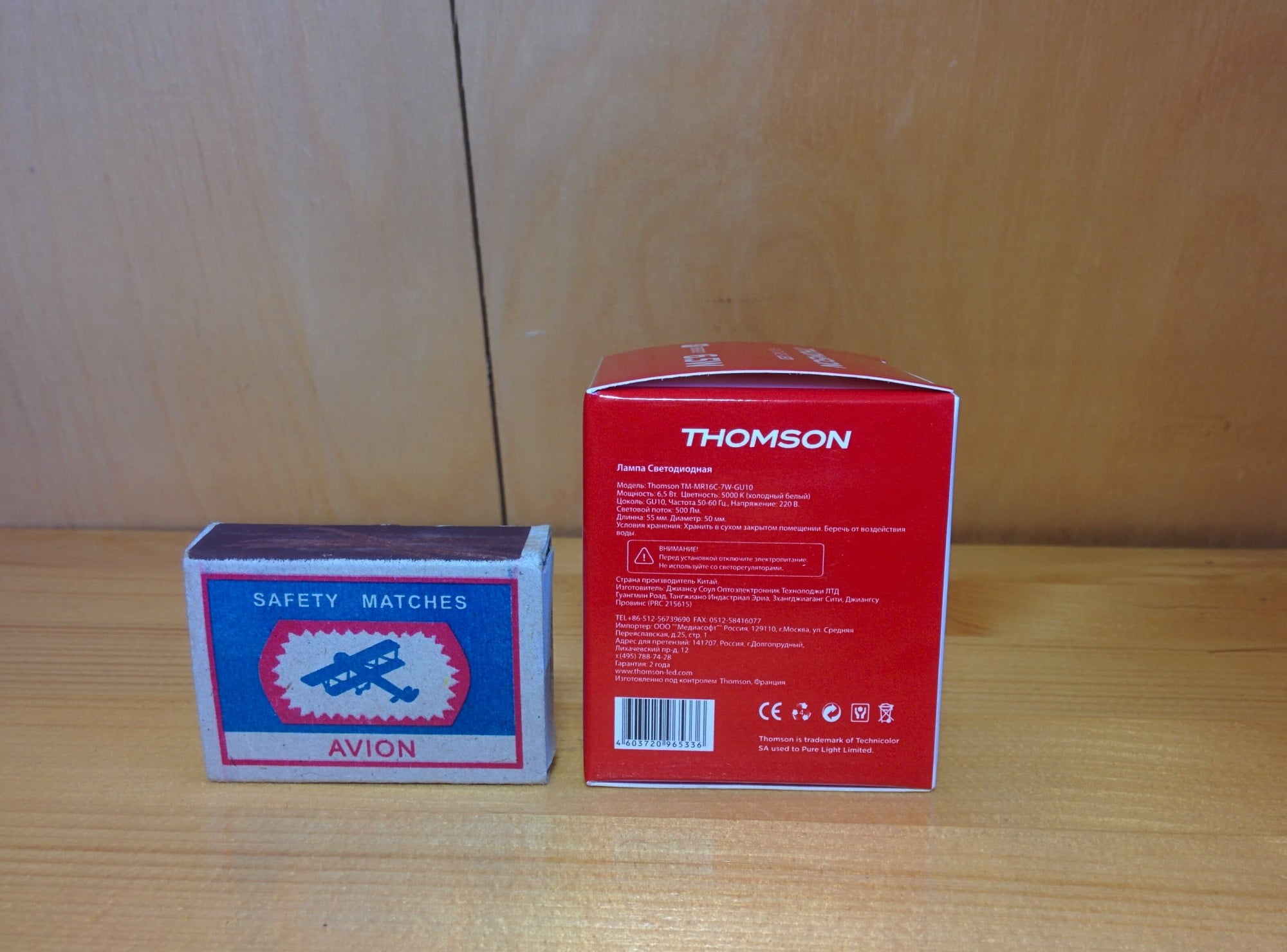 Thomson TM-MR16C-7W-GU10 характеристики
