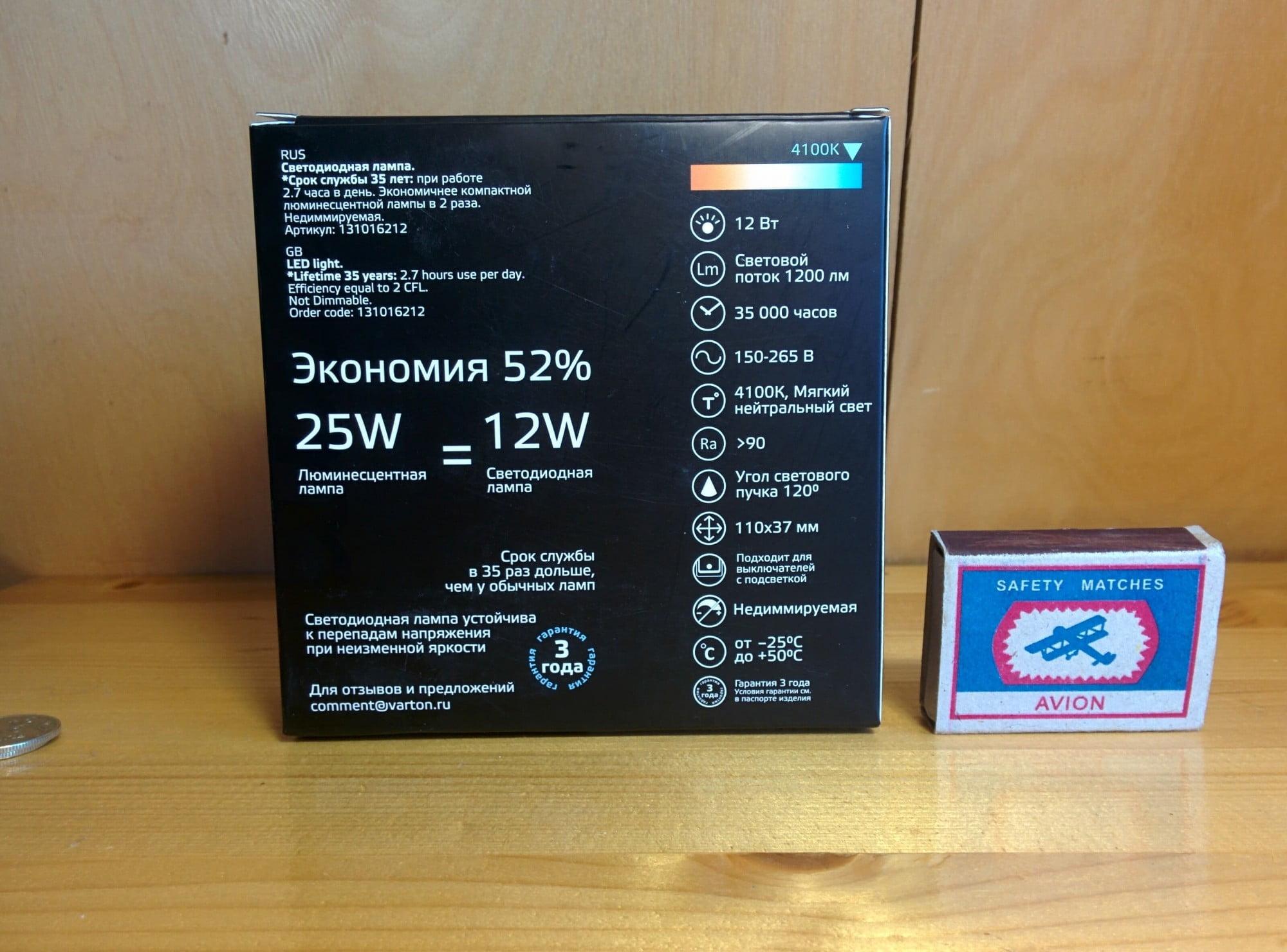 Gauss LED GX70 12W AC150-265V 4100K арт. 131016212 Характеристики
