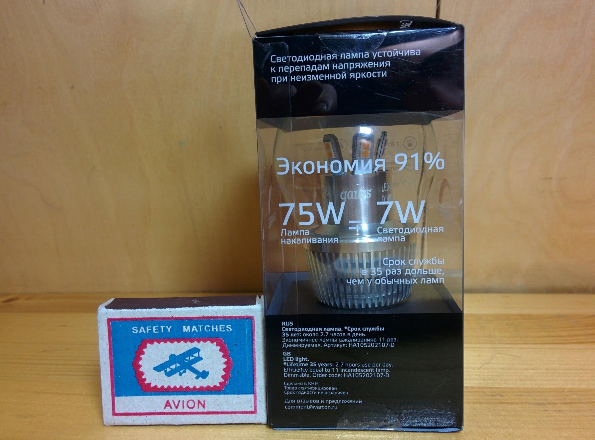 Gauss LED Globe-dim Crystal Clear 7W E27 2700K диммируемая характеристики