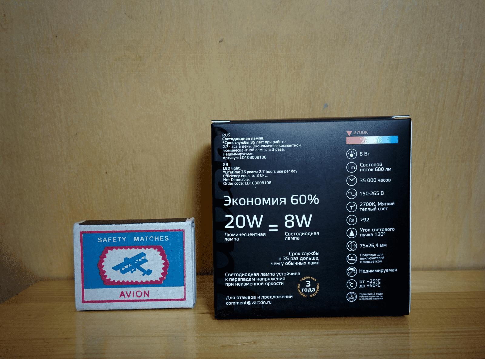 Gauss LED GX53 8W 2700K арт. LD108008108 Характеристики