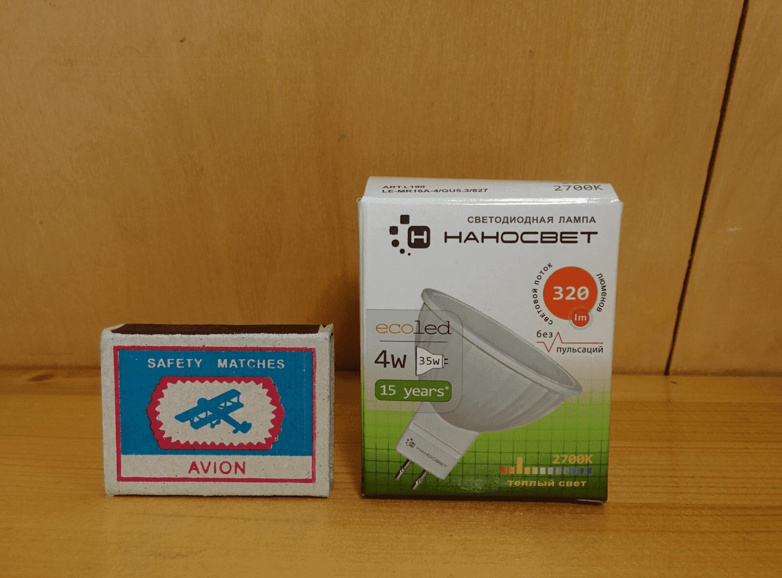 НАНОСВЕТ LE-4MR16A-GU5.3-827 упаковка