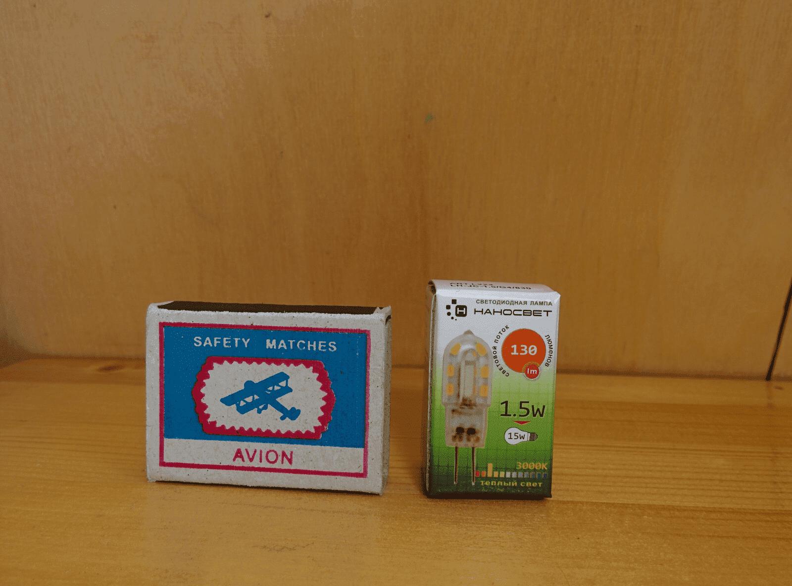 НАНОСВЕТ LH-JC-1.5/G4/830 упаковка