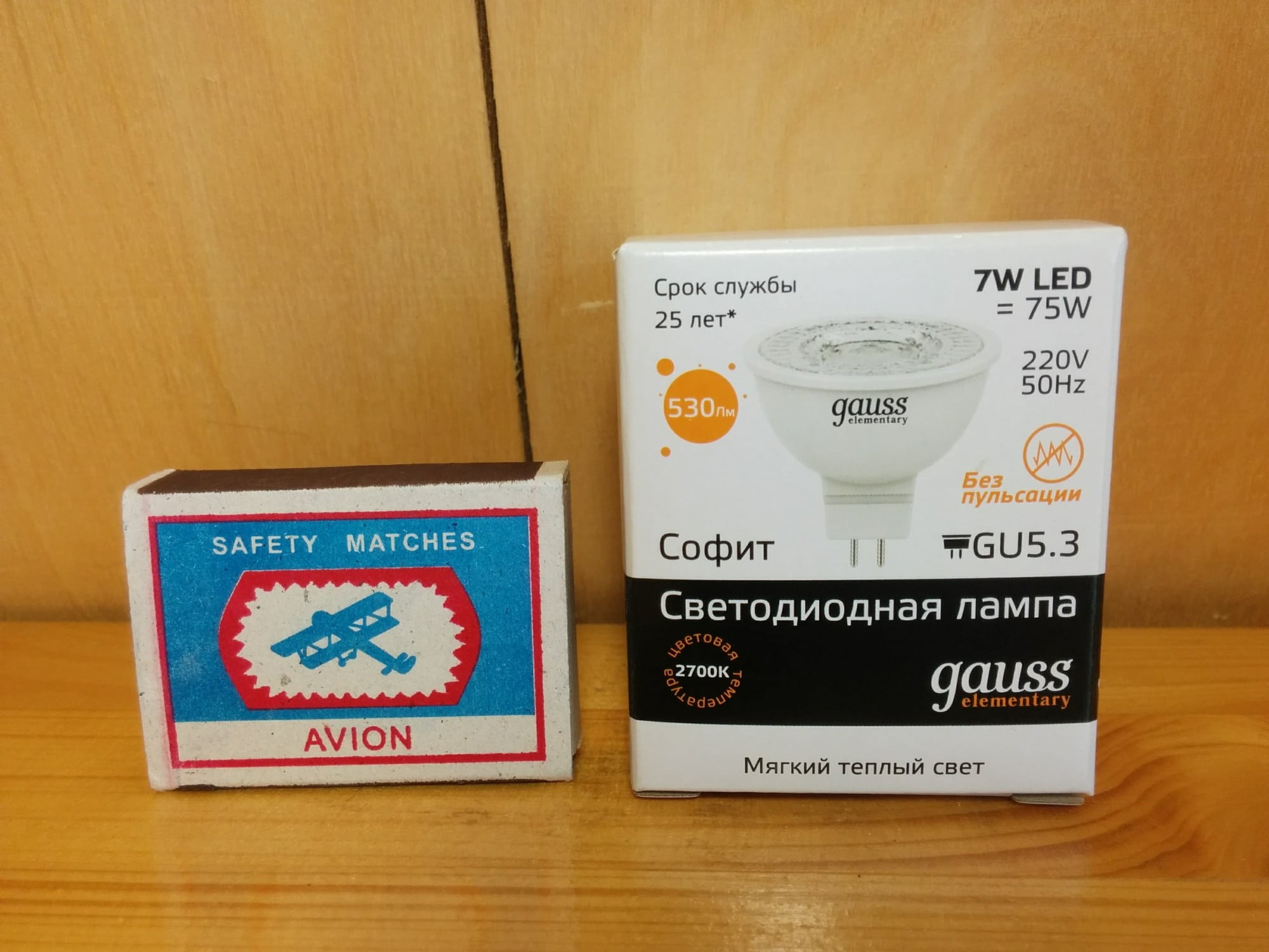 Gauss LED Elementary MR16 GU5.3 7W 2700K упаковка