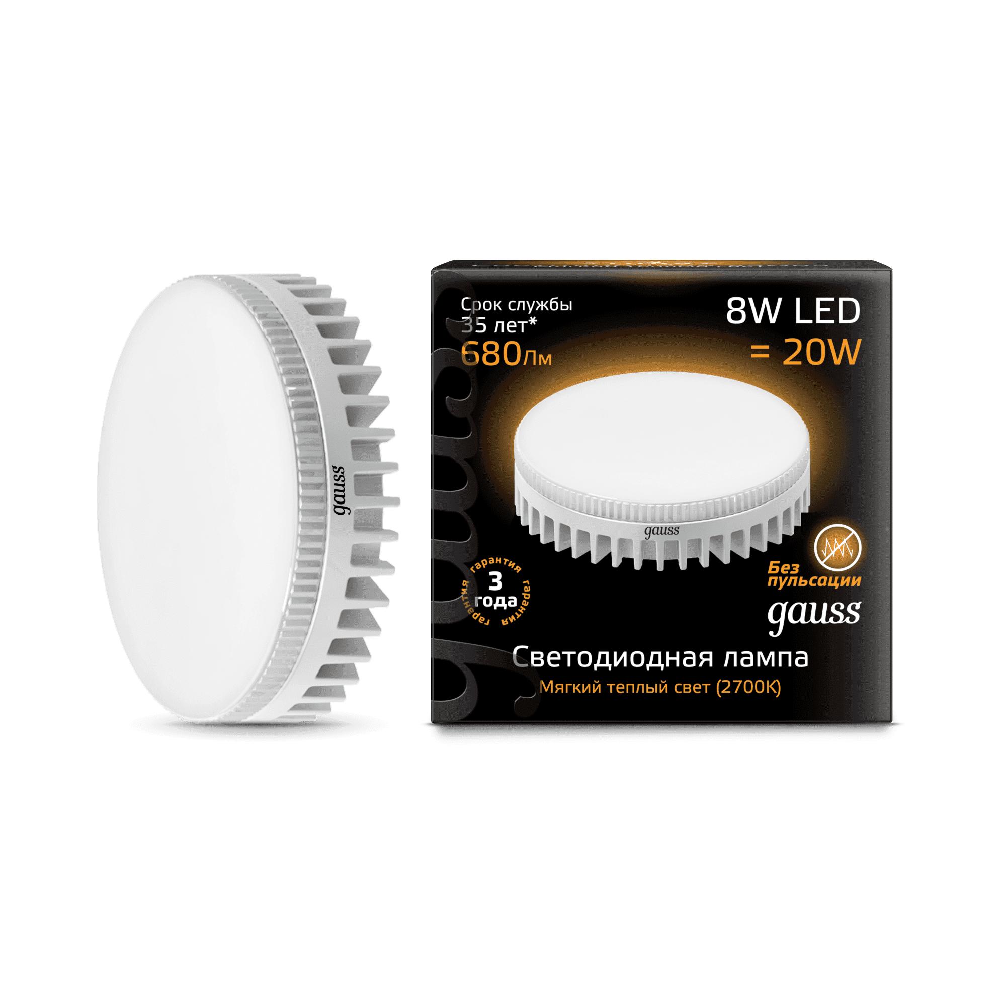 Gauss LED GX53 8W 2700K арт. LD108008108