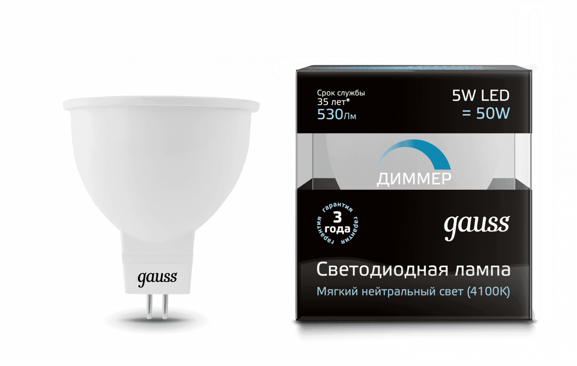 Gauss LED MR16 GU5.3-dim 5W 4100K диммируемая арт. 101505205-D