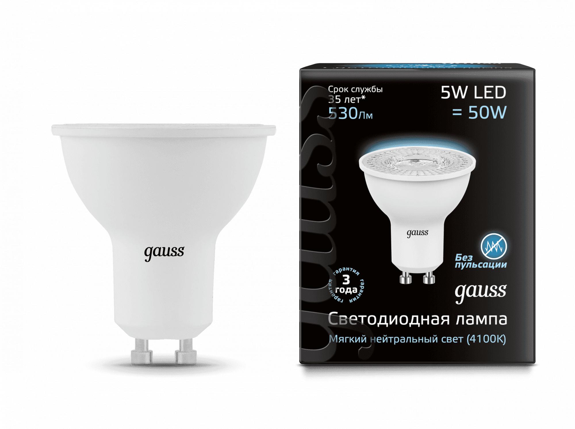 Gauss LED MR16 GU10 5W 4100K 1/10/100 арт. 101506205