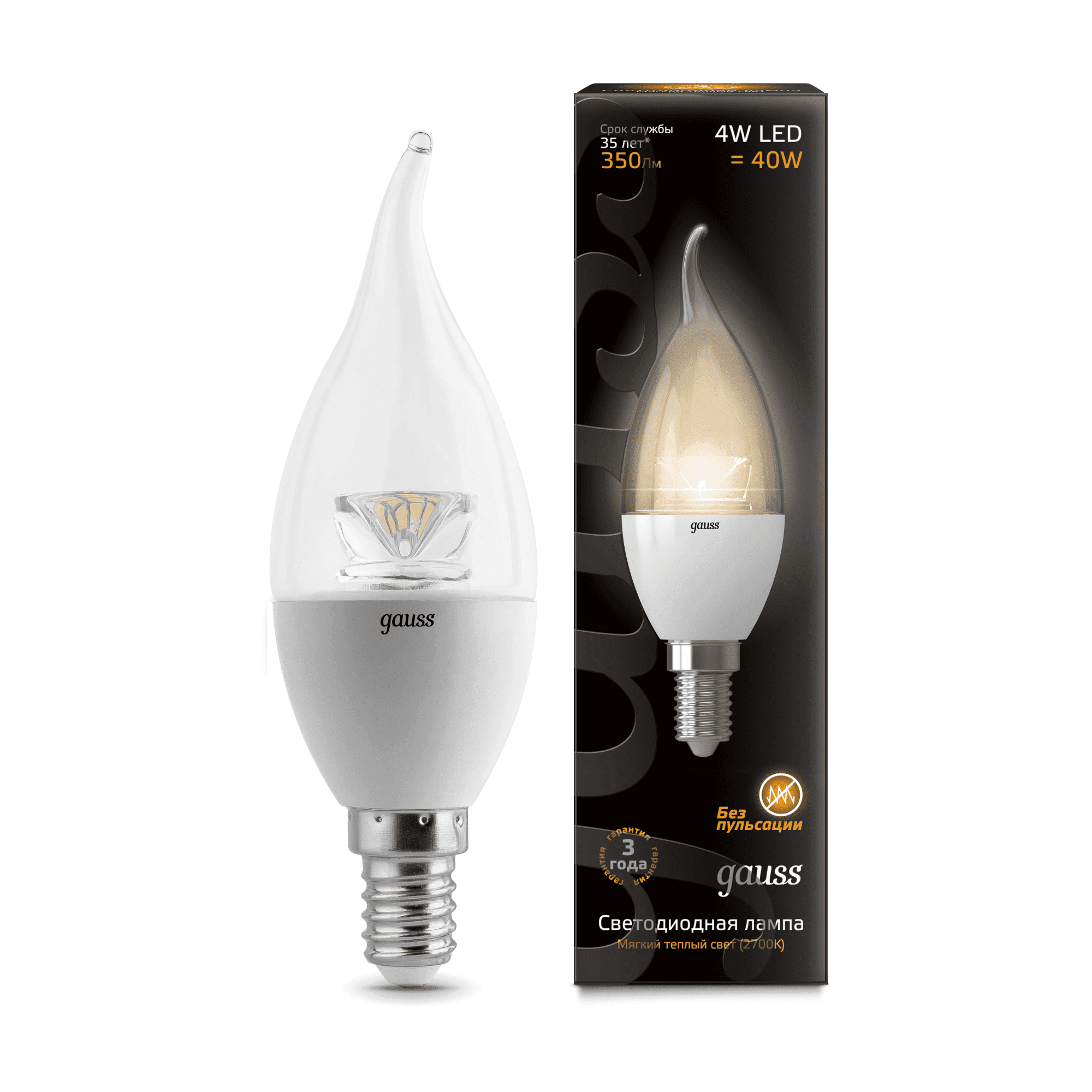 Gauss LED Candle Tailed Crystal Clear E14 4W 2700K 1/10/50 арт. 104201104
