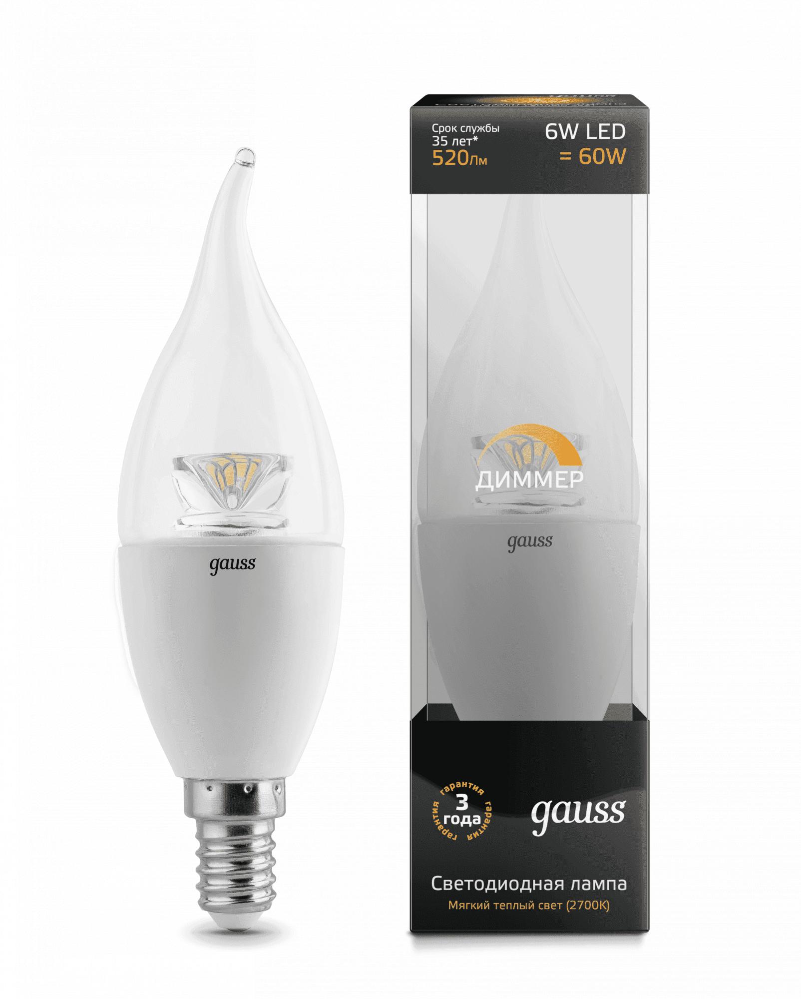 Gauss LED Candle Tailed-dim Crystal Clear E14 6W 2700K диммируемая 1/10/50 арт. 104201106-D