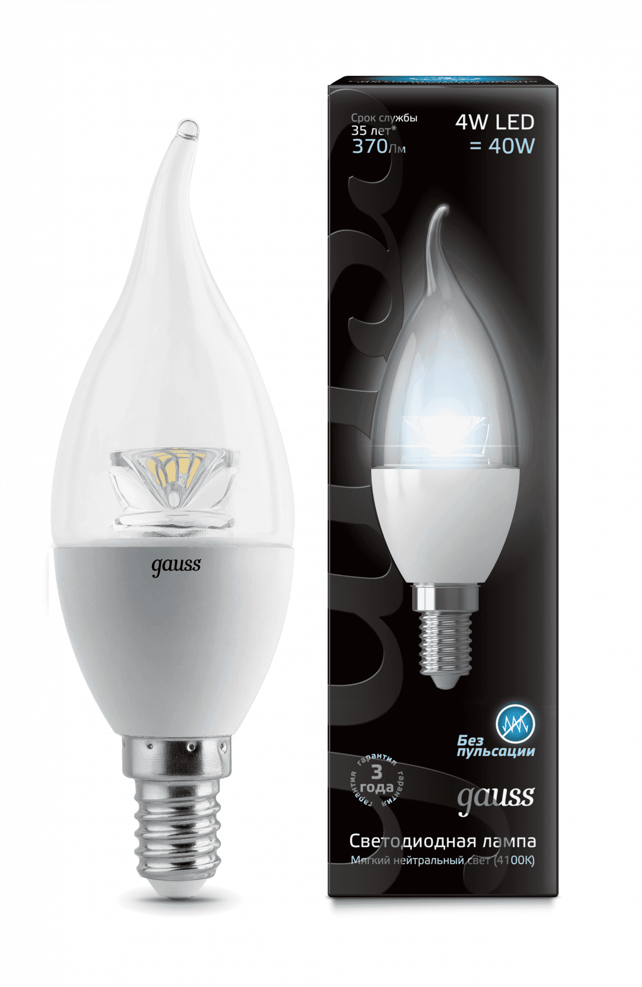 Gauss LED Candle Tailed Crystal Clear E14 4W 4100K 1/10/50 арт. 104201204
