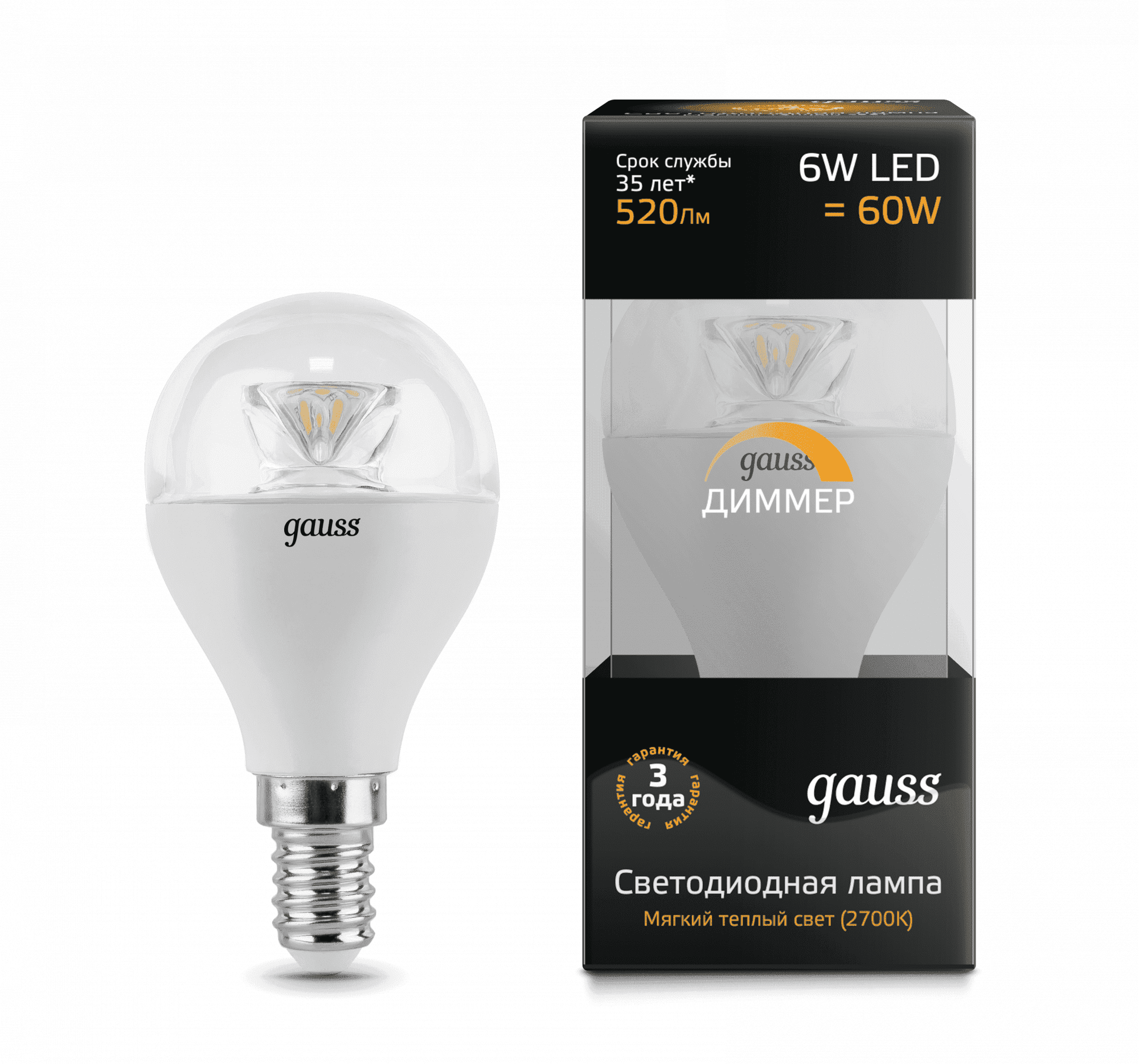 Gauss LED Globe-dim Crystal Clear E14 6W 2700K диммируемая 1/10/50 арт. 105201106-D