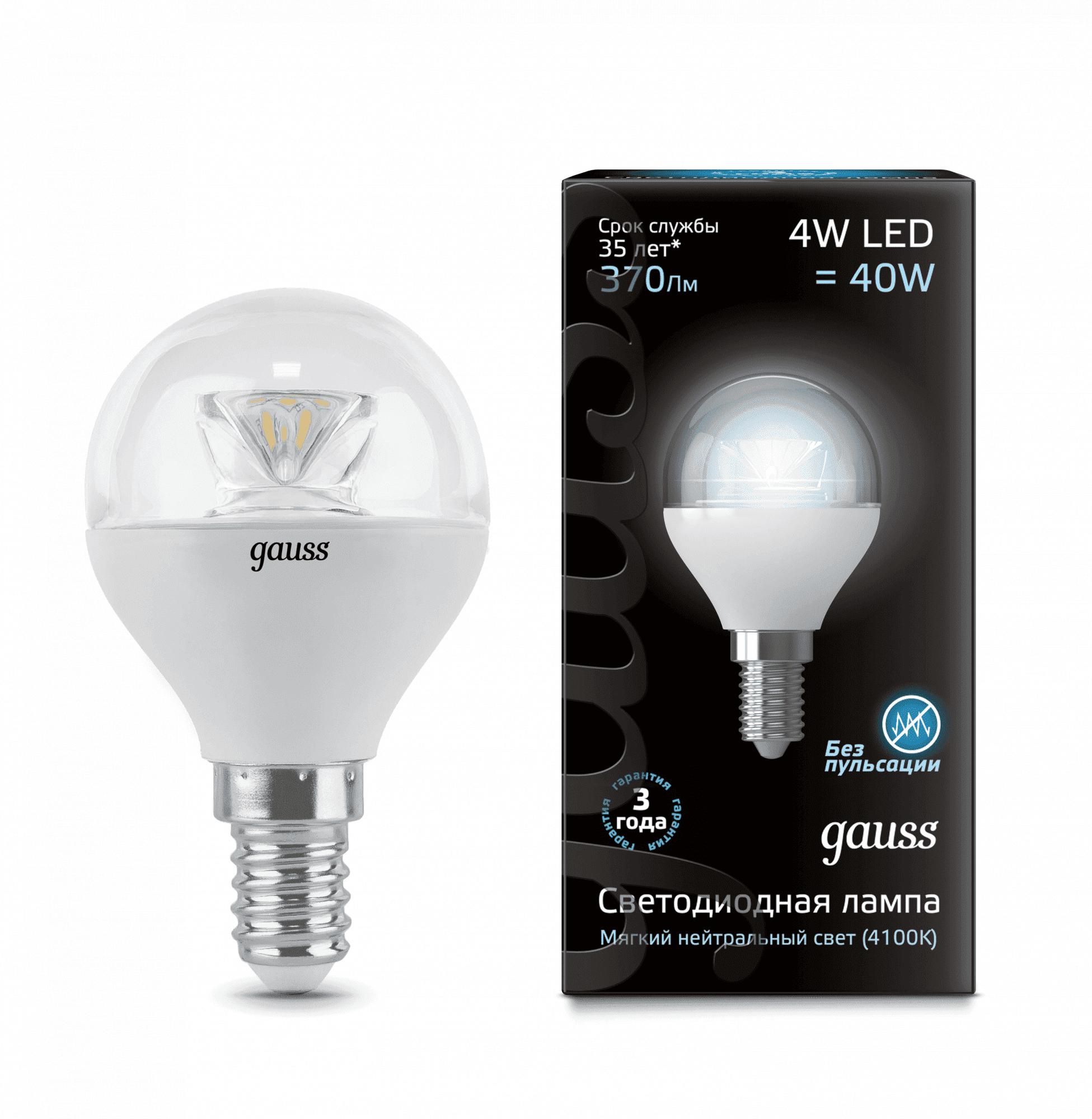 Gauss LED Globe Crystal Clear E14 4W 4100K 1/10/50 арт. 105201204
