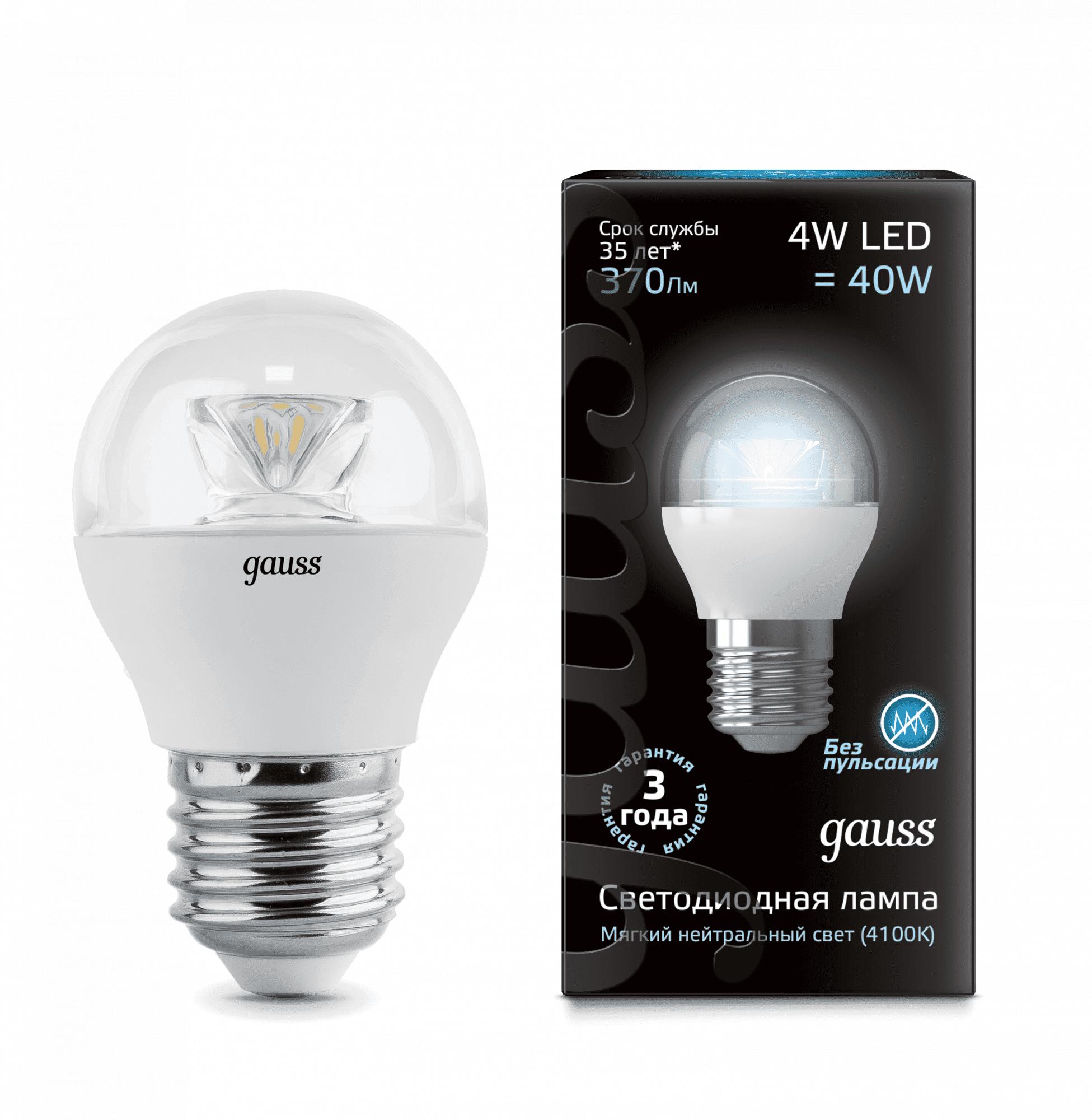 Gauss LED Globe Crystal Clear E27 4W 4100K 1/10/50 арт. 105202204
