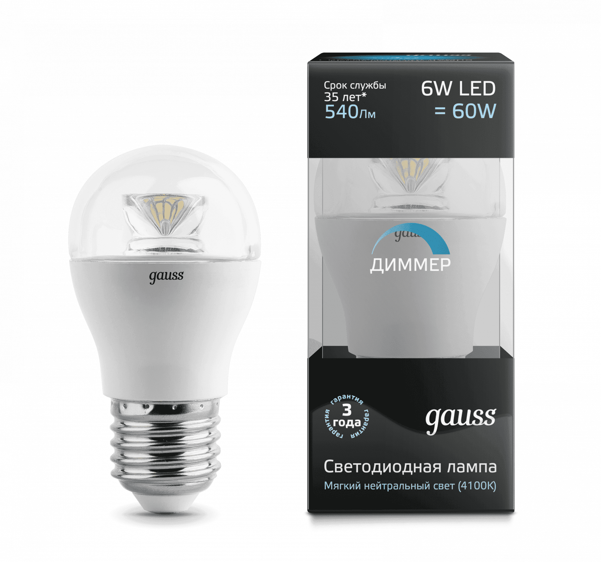 Gauss LED Globe-dim Crystal Clear E27 6W 4100K диммируемая 1/10/50 арт. 105202206-D