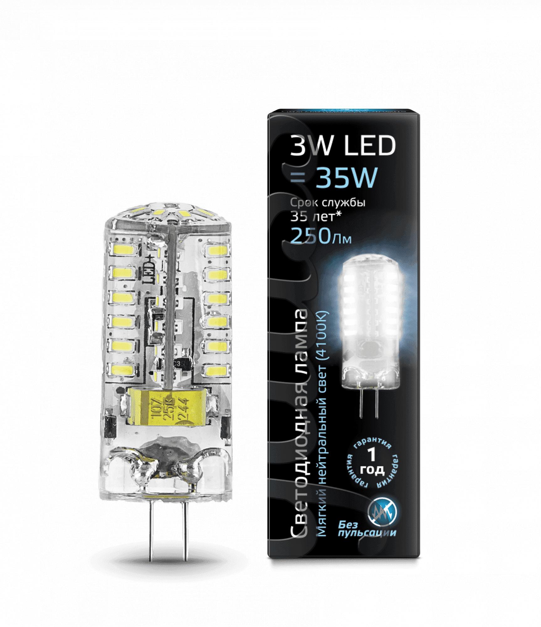 Gauss LED G4 AC185-265V 3W 4100K 1/20/200 арт. 107707203