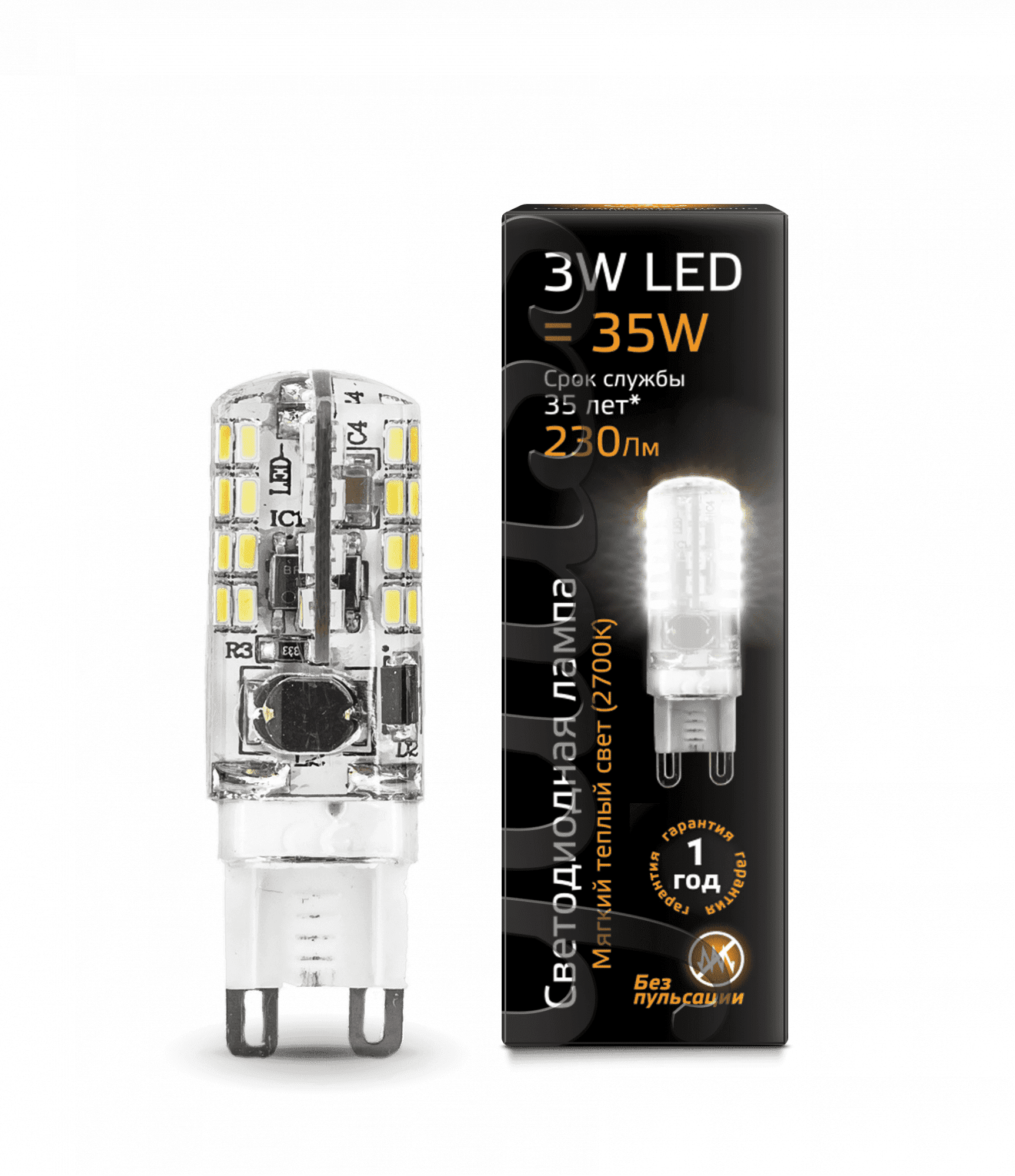 Gauss LED G9 AC185-265V 3W 2700K 1/20/200 арт. 107709103