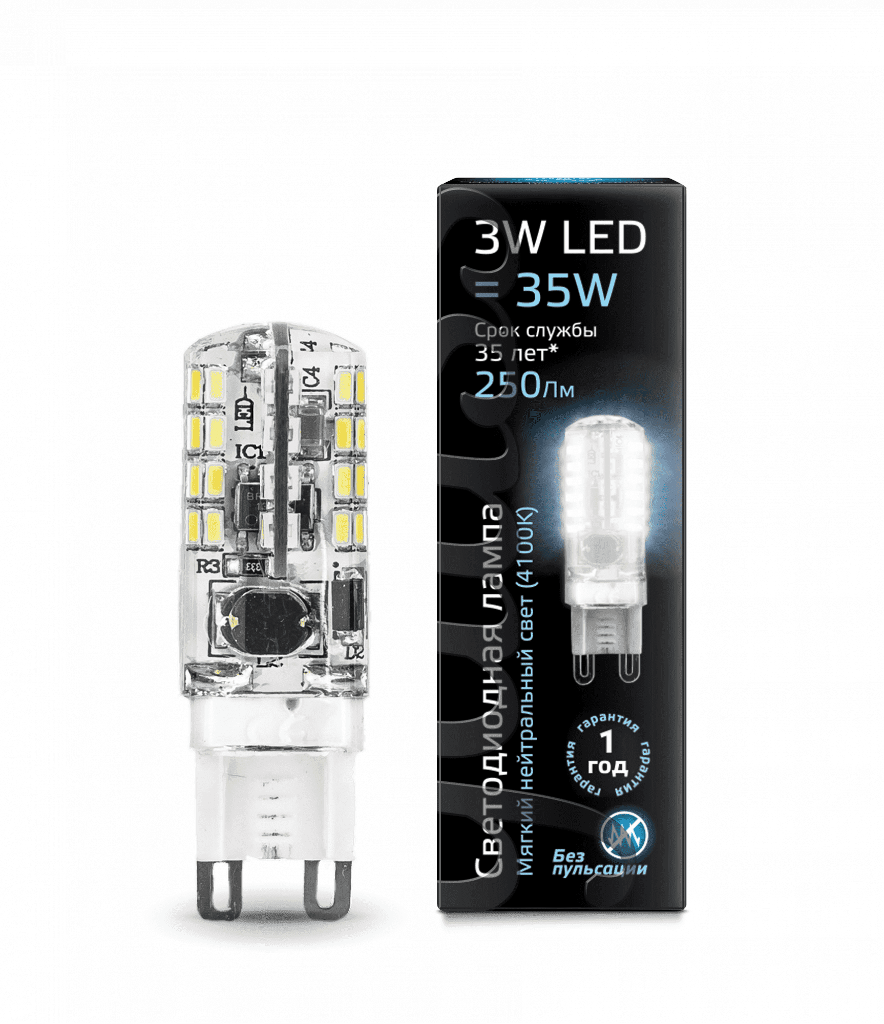 Gauss LED G9 AC185-265V 3W 4100K 1/20/200 арт. 107709203