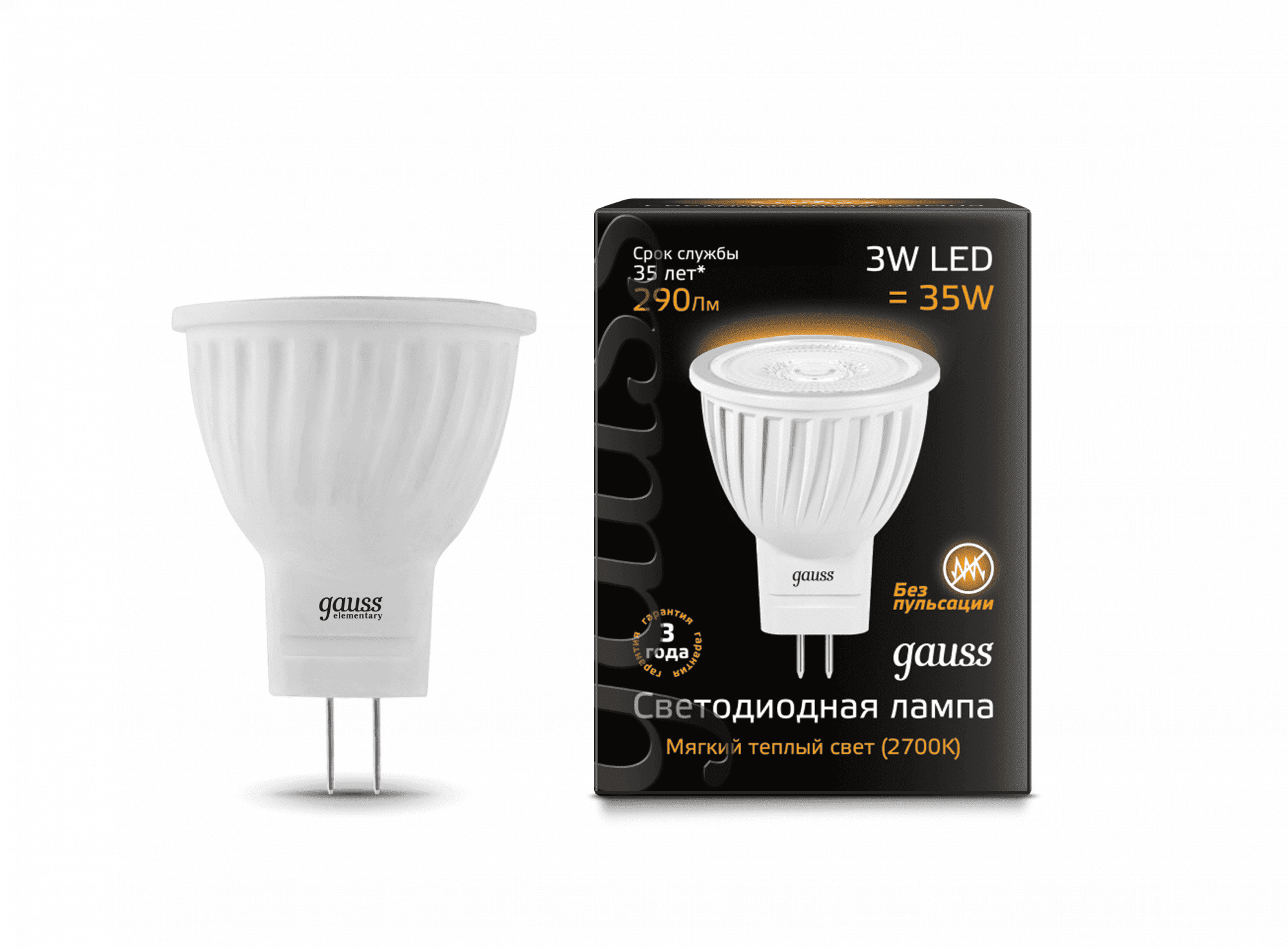 Gauss LED D35*45 3W MR11 GU4 2700K 1/10/100 арт. 132517103