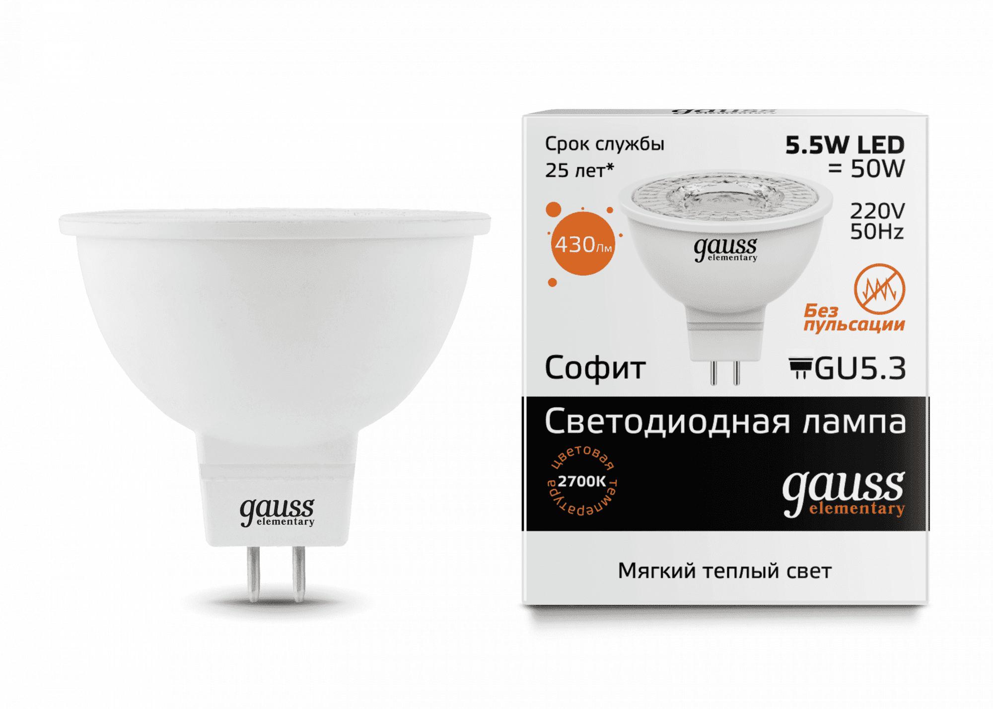 Gauss LED Elementary MR16 GU5.3 5.5W 2700К 1/10/100 арт. 16516