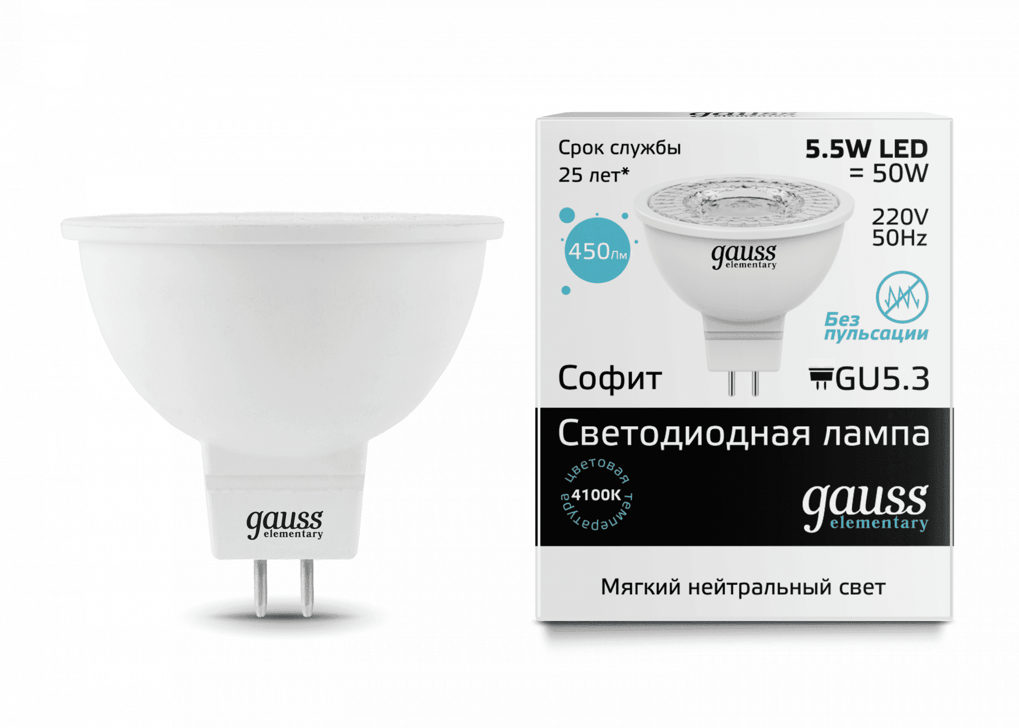 Gauss LED Elementary MR16 GU5.3 5.5W 4100К 1/10/100 арт. 16526