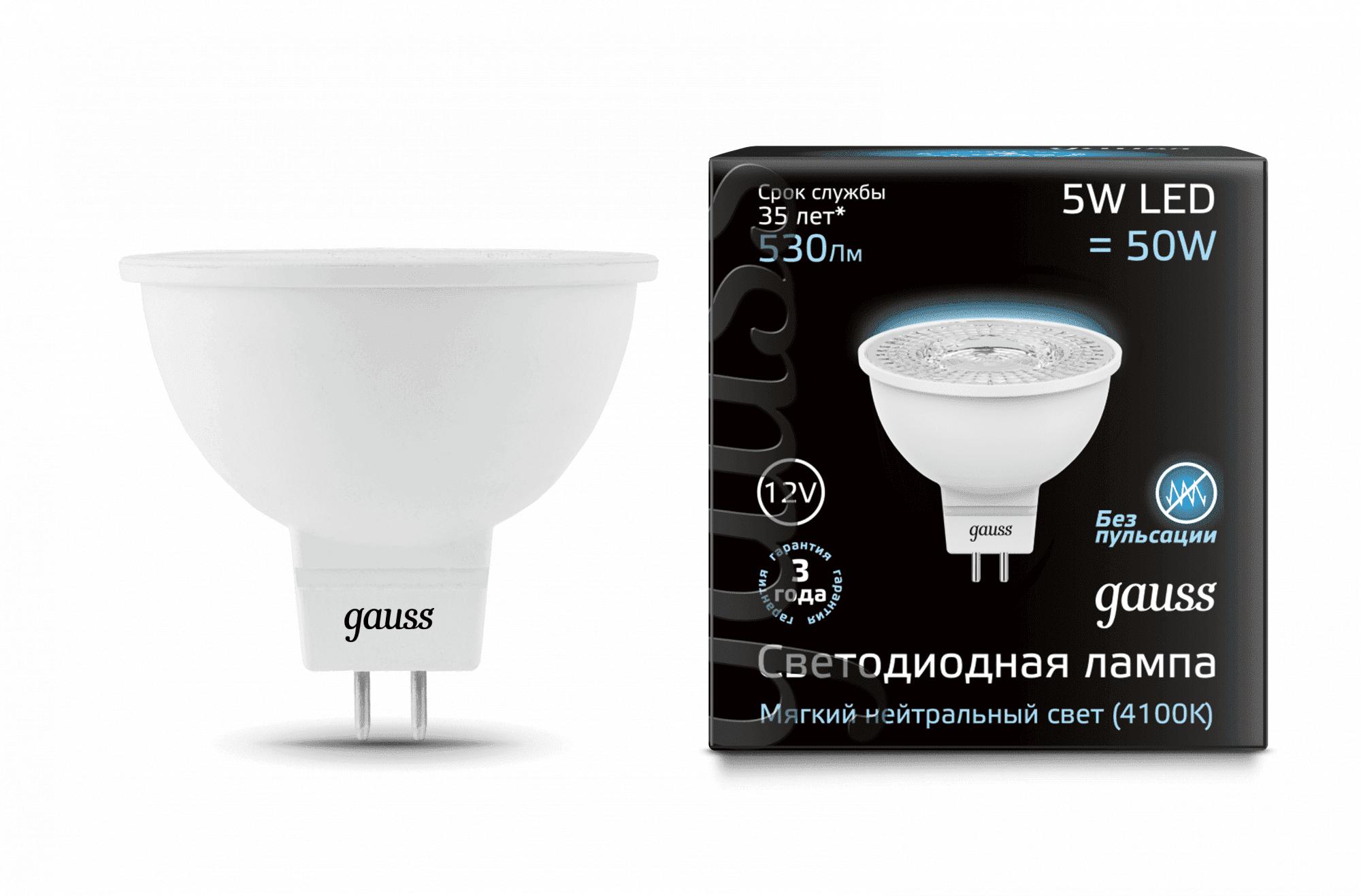 Gauss LED MR16 GU5.3 5W 12V 4100K 1/10/100 арт. 201505205