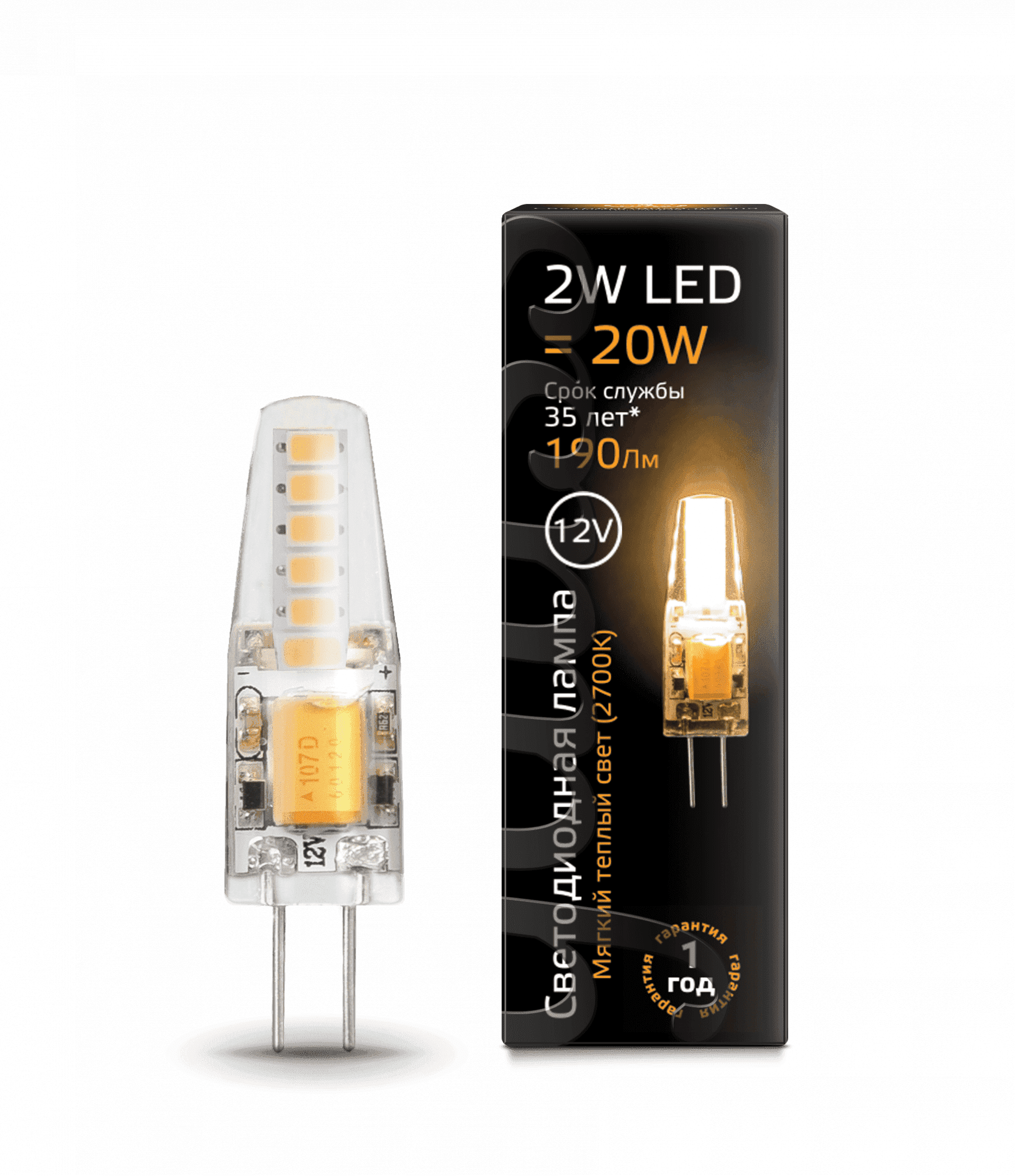 Gauss LED G4 12V 2W 2700K 1/20/200 арт. 207707102