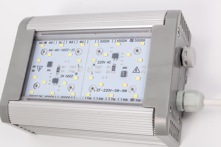 Светодиодный светильник EFFEST Эффест-Улица ЭКОНОМ 20W арт. 2102