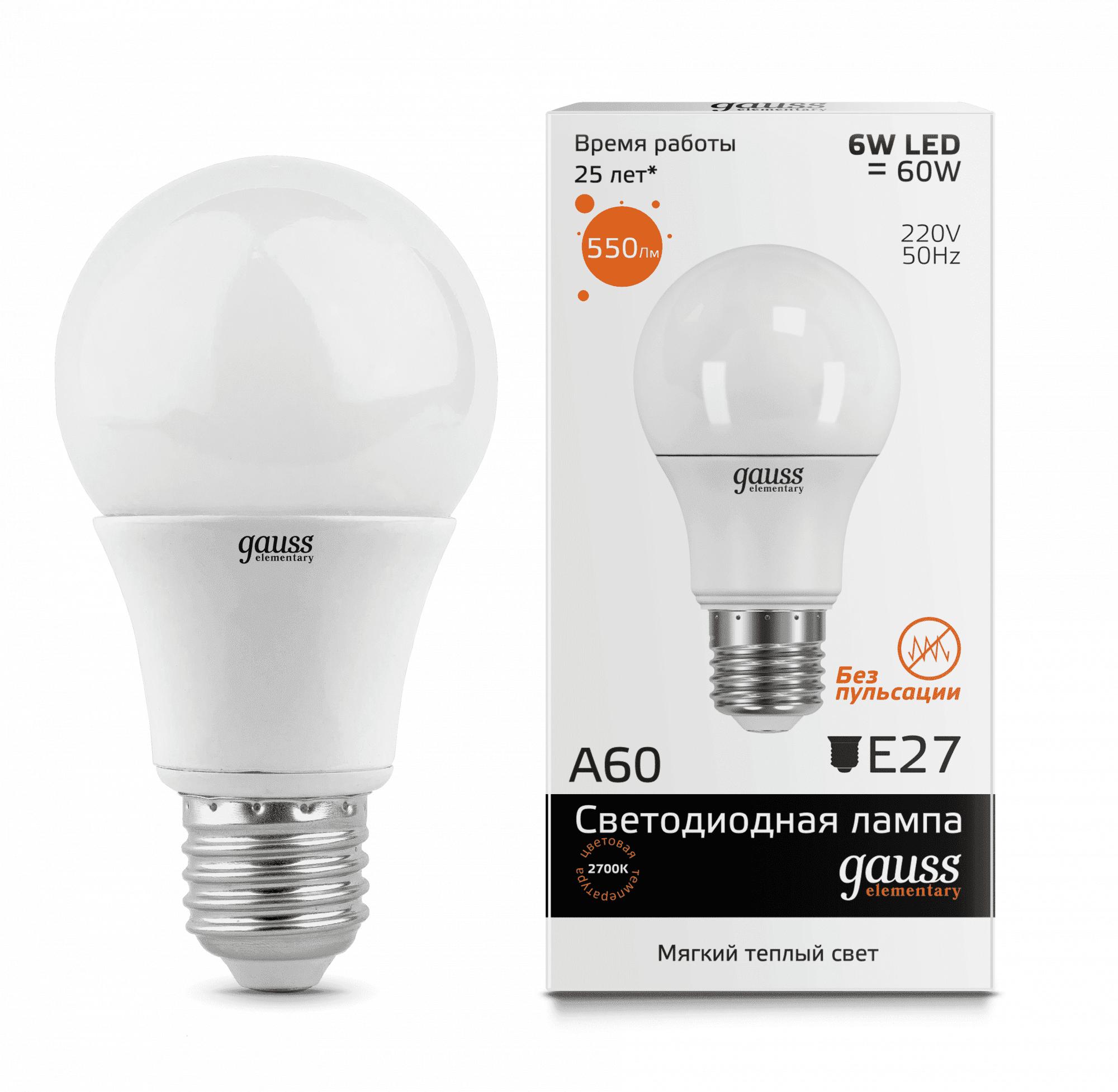 Gauss LED Elementary A60 E27 6W 2700K арт. 23216