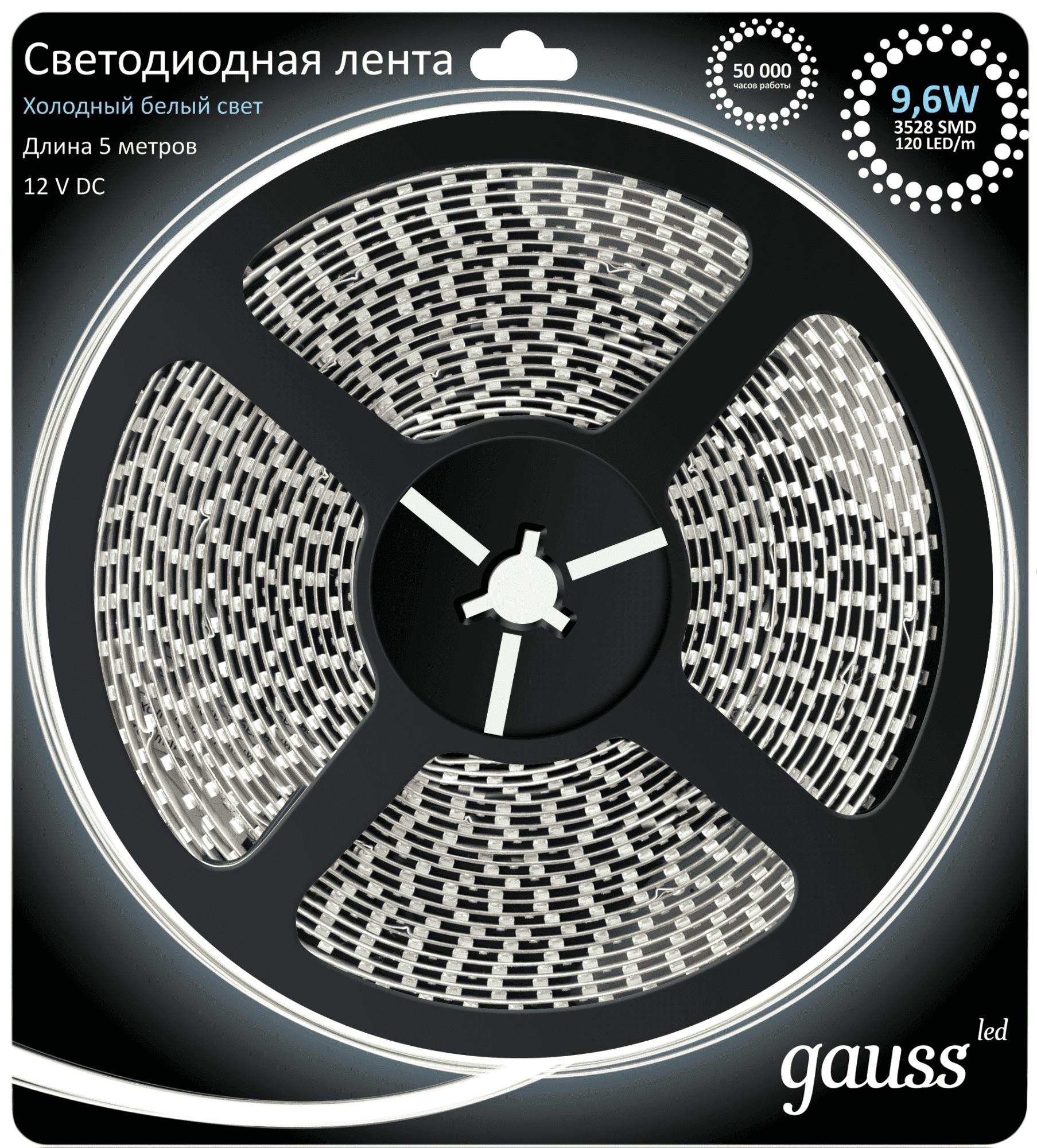 Светодиодная лента Gauss LED 2835/120-SMD 9.6W  12V DC холодный белый IP66 (блистер 5м) арт. 311000310