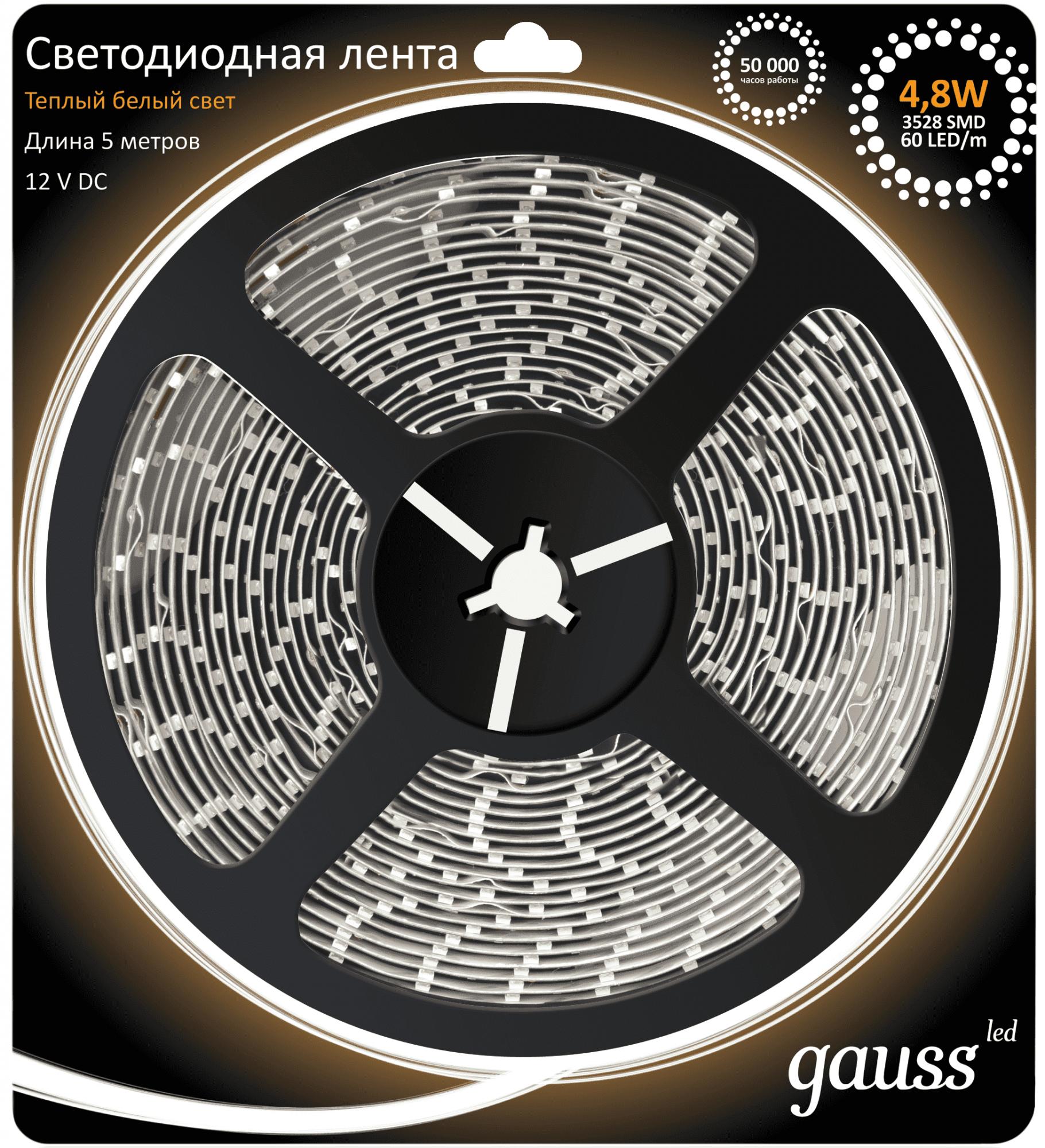 Светодиодная лента Gauss LED 2835/60-SMD 4.8W  12V DC теплый белый (блистер 5м) арт. 312000105