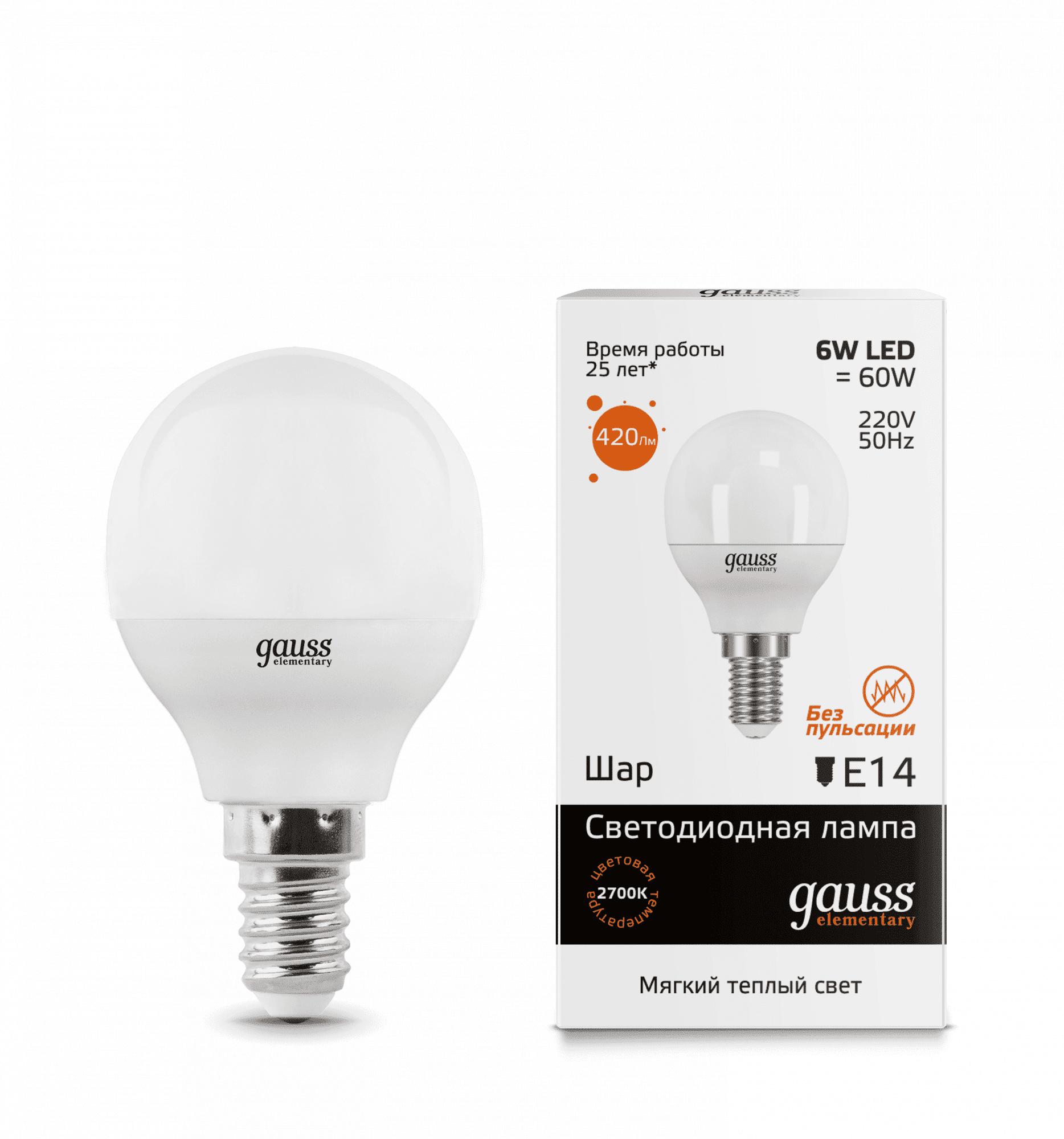 Gauss LED Elementary Globe 6W E14 2700K 1/10/50 арт. 53116