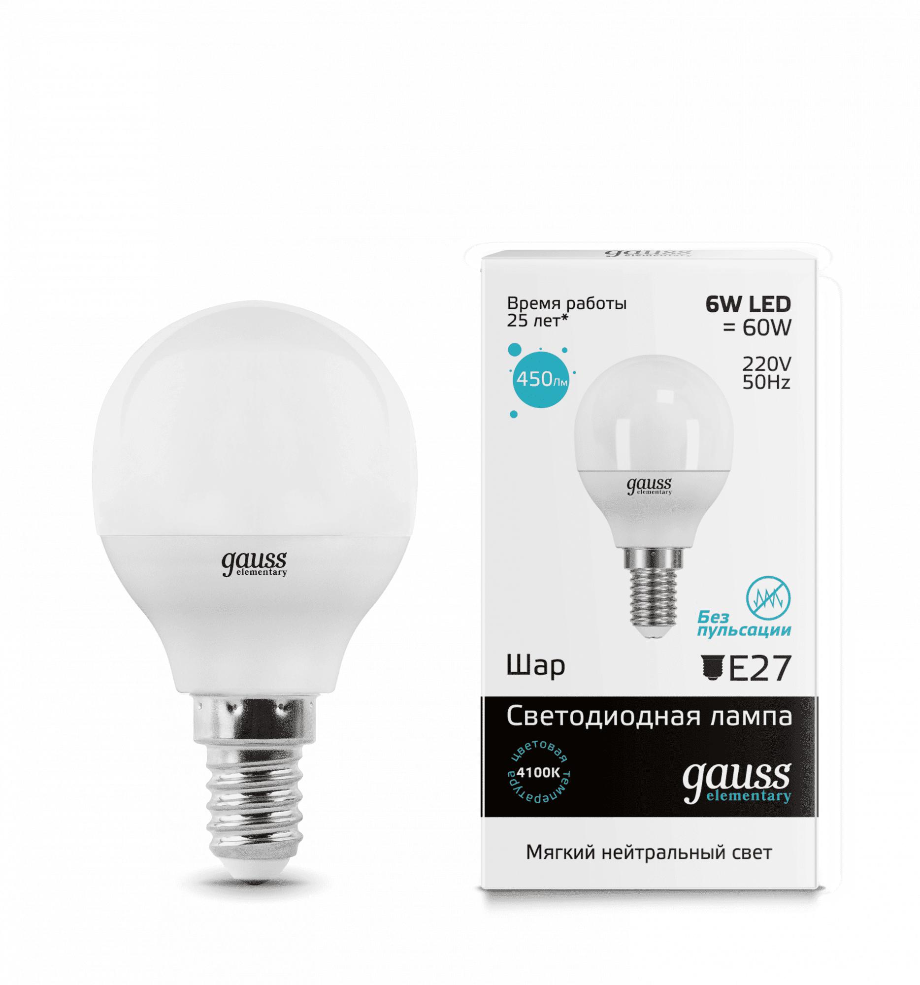 Gauss LED Elementary Globe 6W E14 4100K 1/10/50 арт. 53126