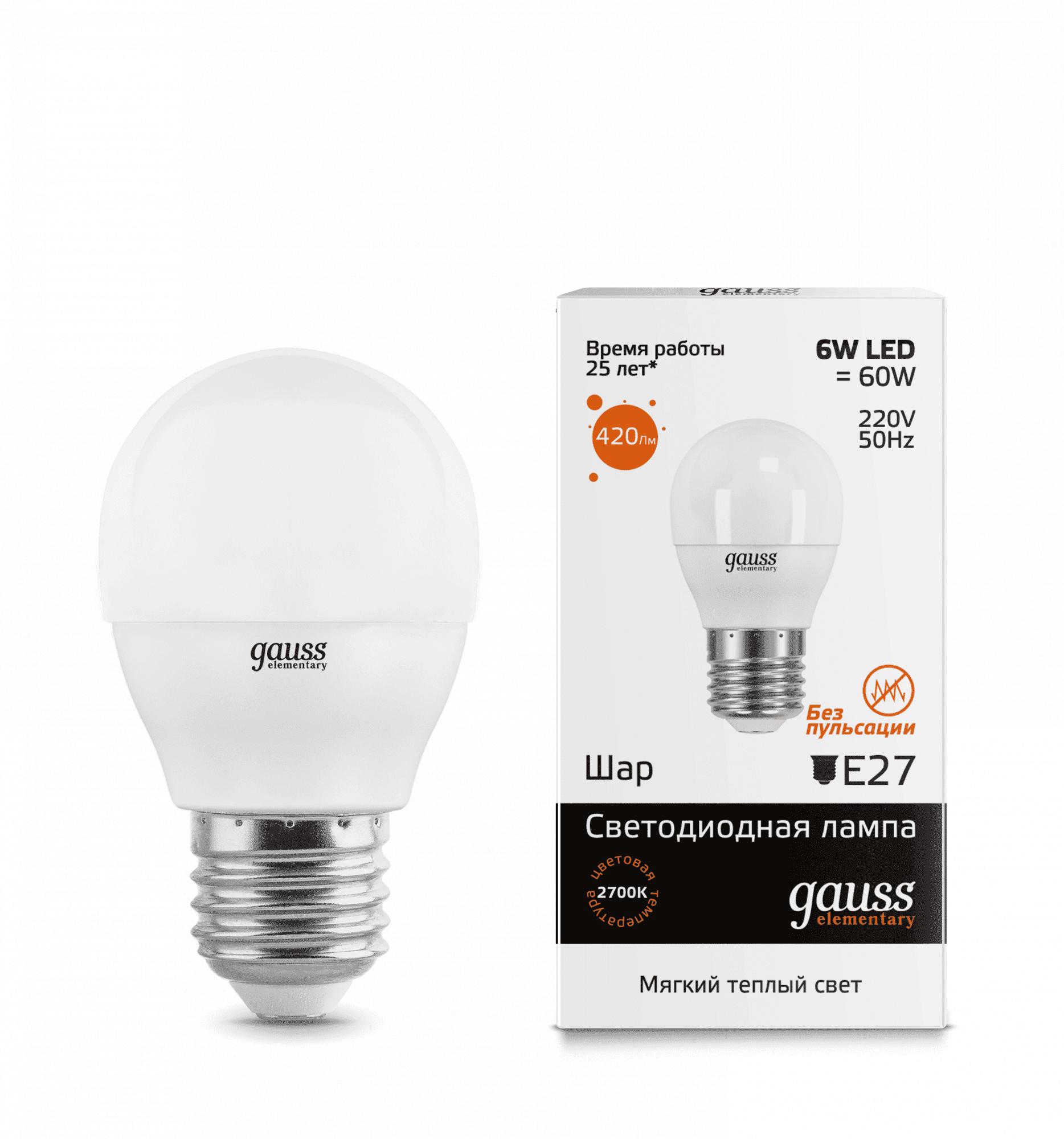 Gauss LED Elementary Globe 6W E27 2700K 1/10/50 арт. 53216