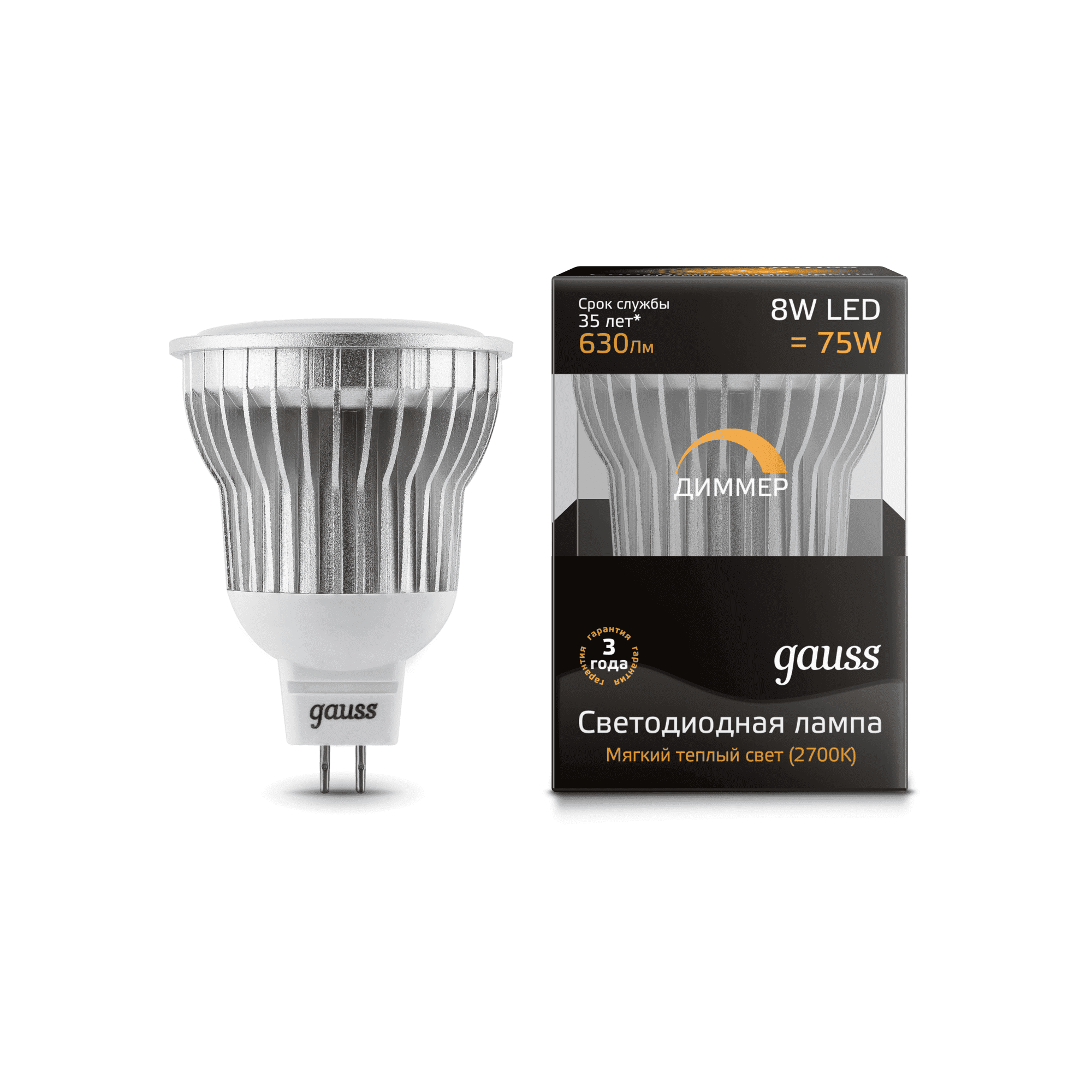 Gauss LED MR16 GU5.3-dim 8W SMD AC220-240V 2700K диммируемая арт. EB101105108-D