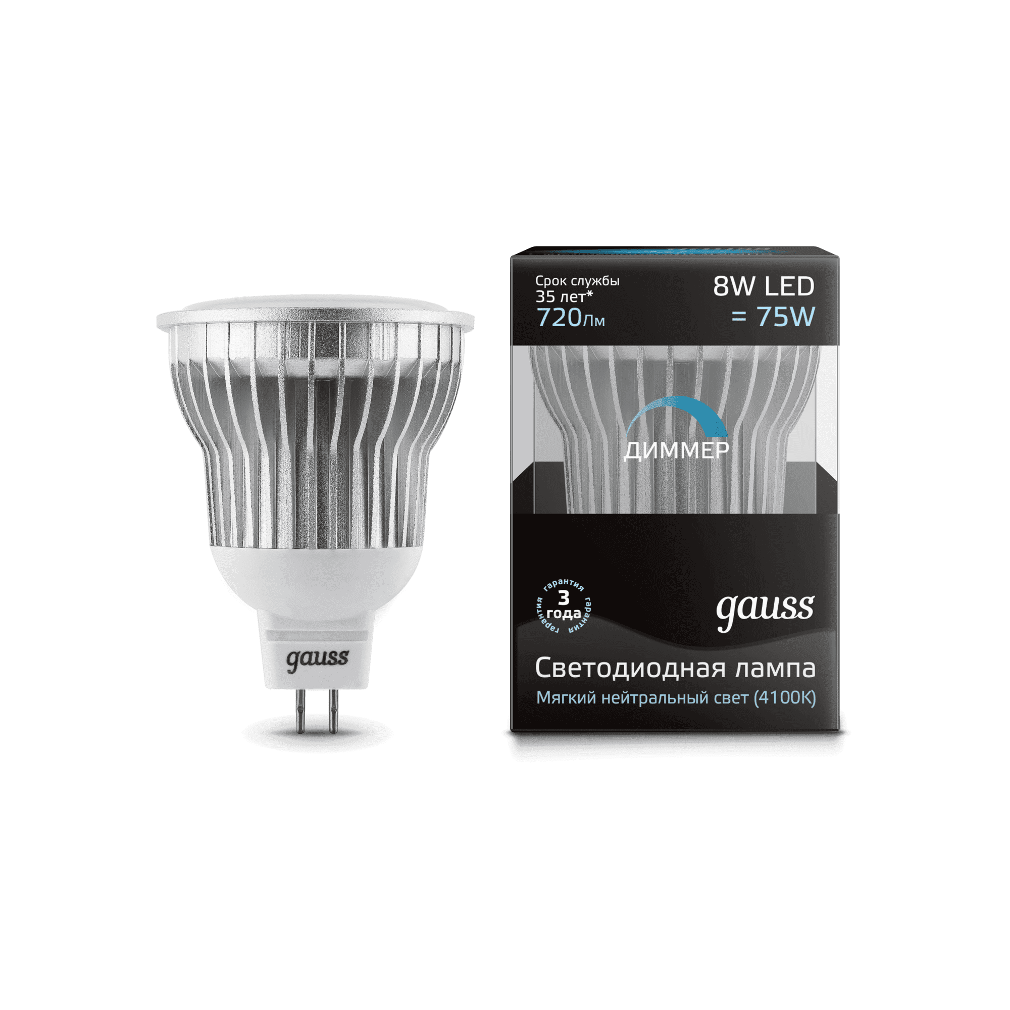 Gauss LED MR16 GU5.3-dim 8W SMD AC220-240V 4100K диммируемая арт. EB101105208-D